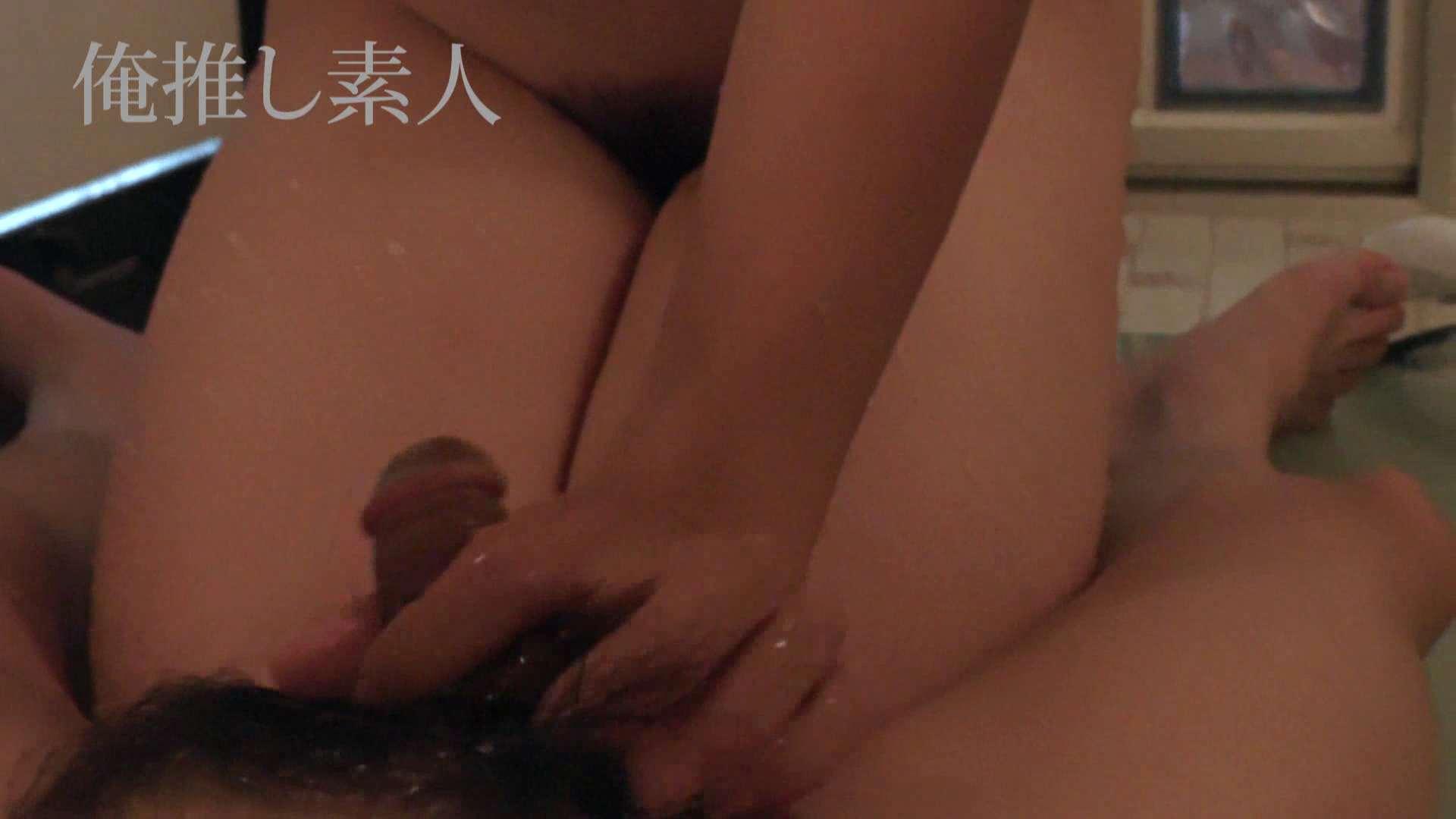 俺推し素人 30代人妻熟女キャバ嬢雫Vol.02 人妻のエロ生活 SEX無修正画像 69連発 28