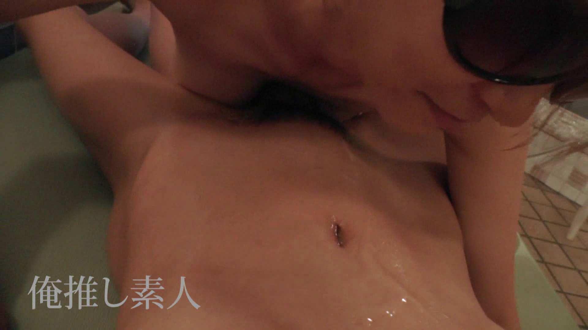 俺推し素人 30代人妻熟女キャバ嬢雫Vol.02 人妻のエロ生活 SEX無修正画像 69連発 40