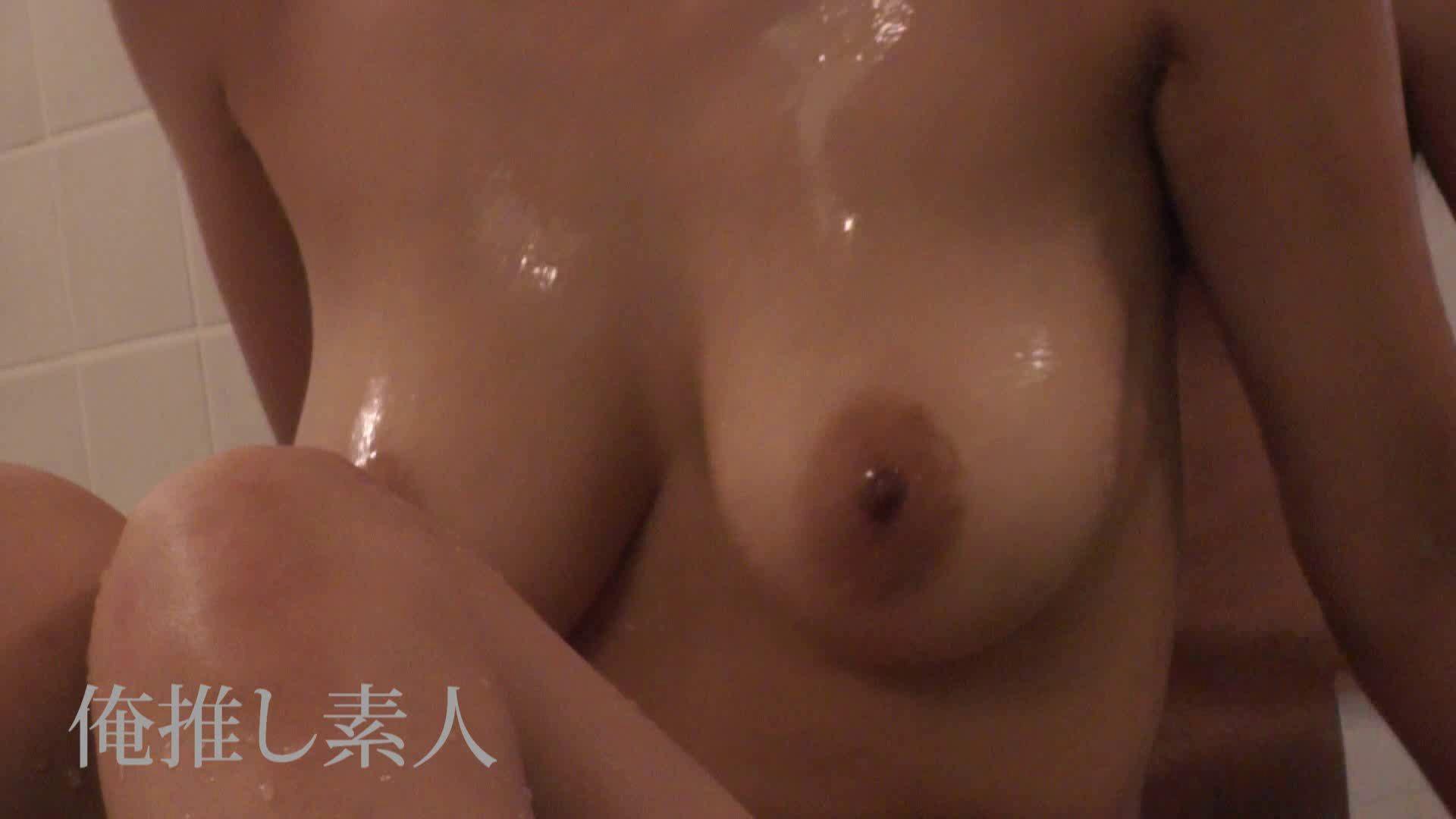 俺推し素人 30代人妻熟女キャバ嬢雫Vol.02 熟女のエロ生活 | ギャルのおっぱい  69連発 67