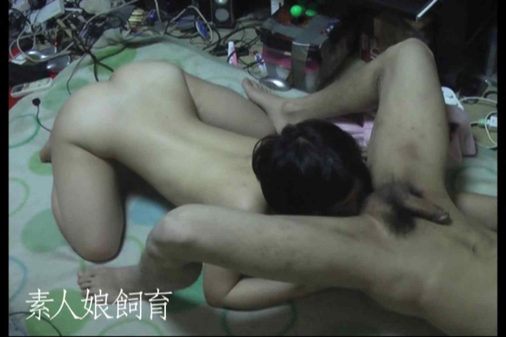 無料アダルト動画:素人娘飼育~お前の餌は他人棒~フェラ&アナル舐め最後は中出し:大奥
