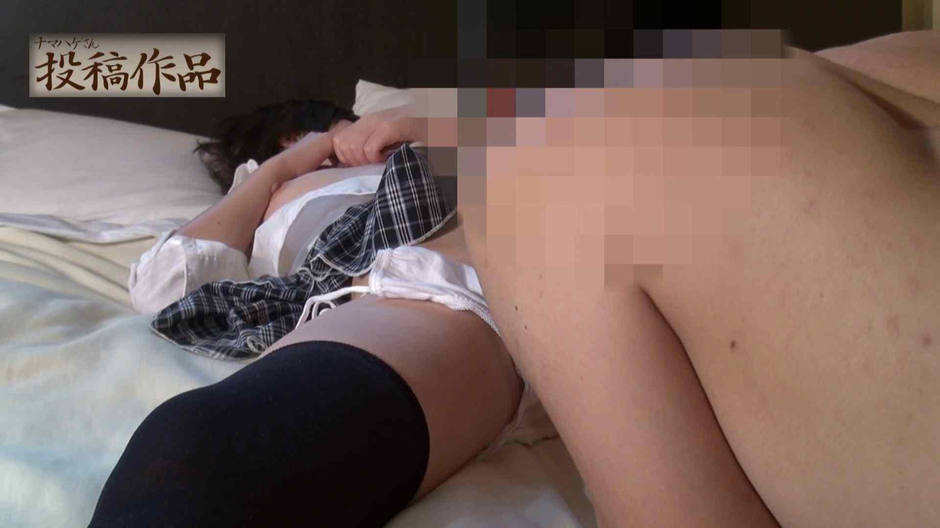 ナマハゲさんのまんこコレクション第二章 mifuyu02 モデルのエロ生活 SEX無修正画像 99連発 26