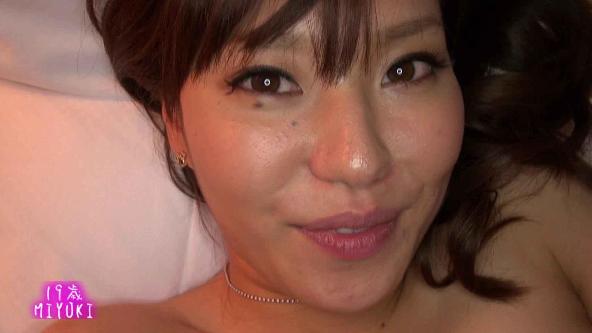 MIYUKIちゃんに男優さんがエロマッサージ 素人  38連発 12