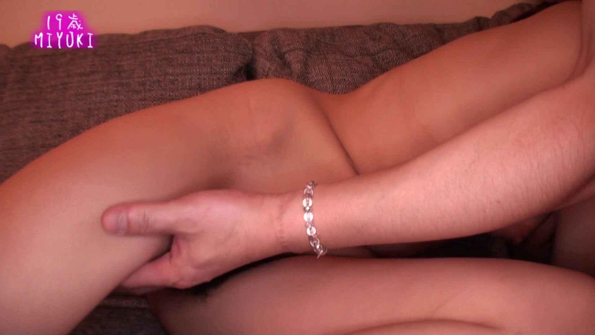 19歳MIYUKIちゃんのフェラ気持ち良さそうです フェラ  101連発 24
