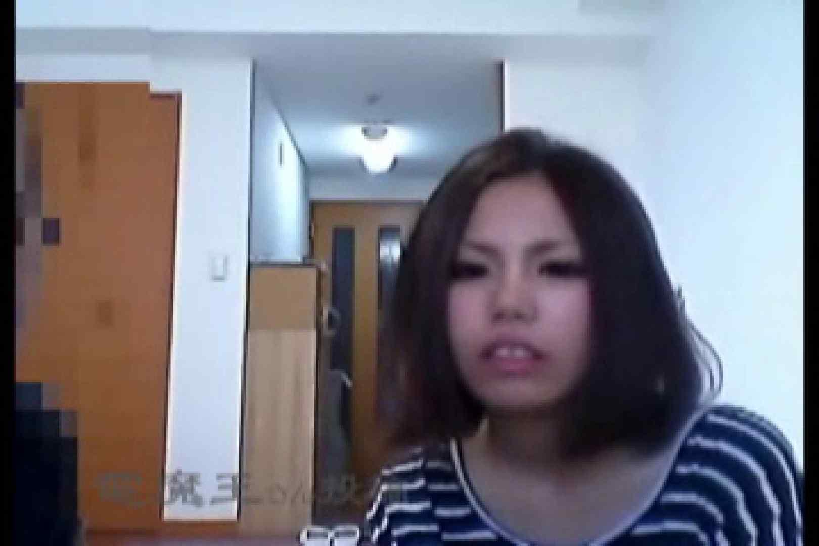 無料アダルト動画:電魔王さんの「隠撮の部屋」シズク:大奥