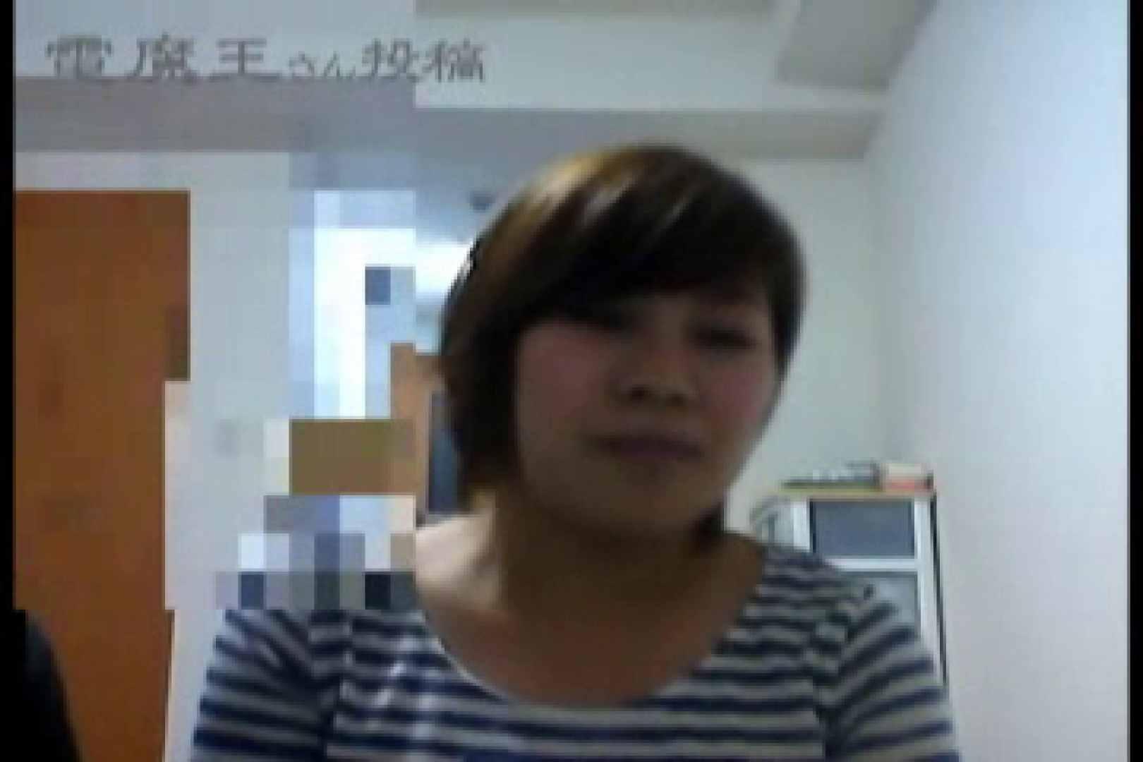 電魔王さんの「隠撮の部屋」アユ ポチャ | 隠撮  58連発 1