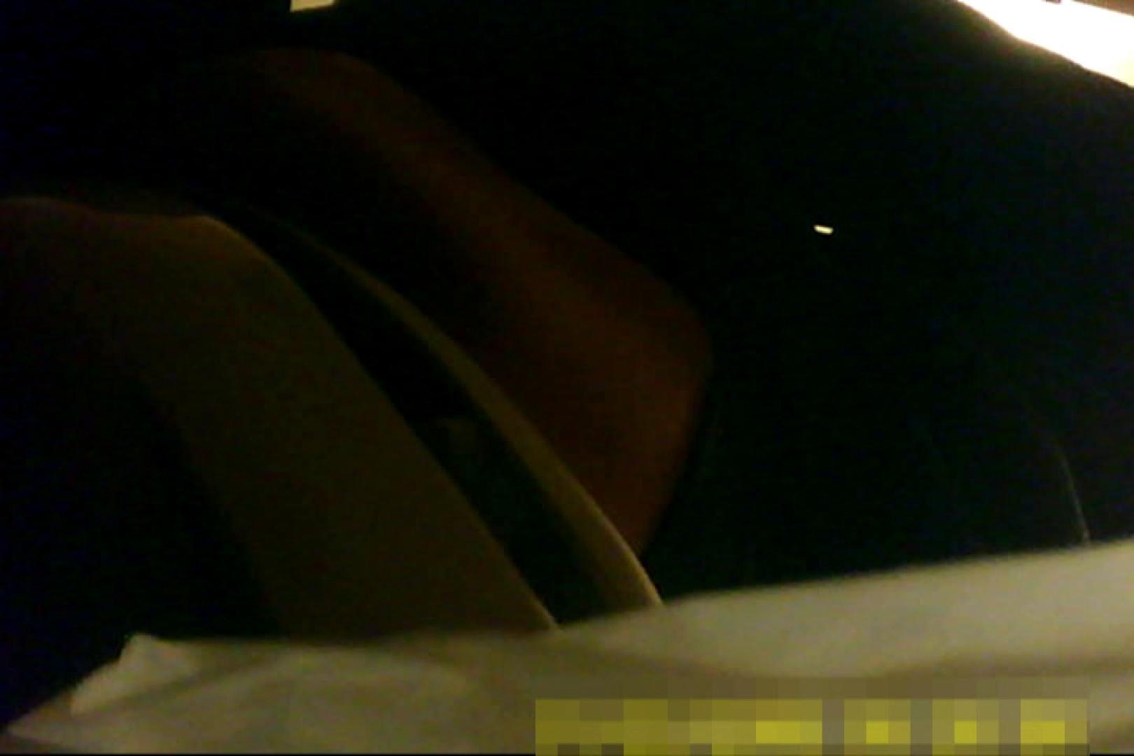 魅惑の化粧室~禁断のプライベート空間~vol.8 OLのエロ生活 オマンコ動画キャプチャ 110連発 17