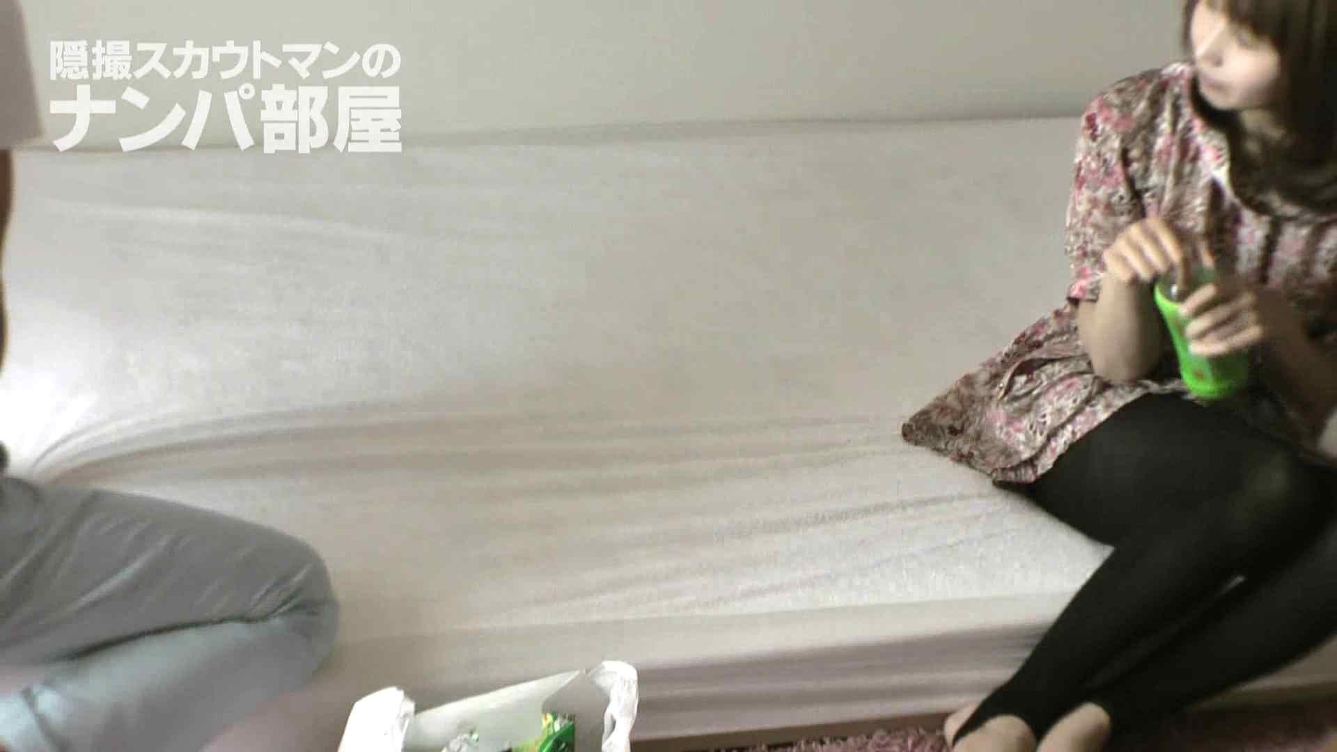 隠撮スカウトマンのナンパ部屋~風俗デビュー前のつまみ食い~ sii 隠撮  68連発 6