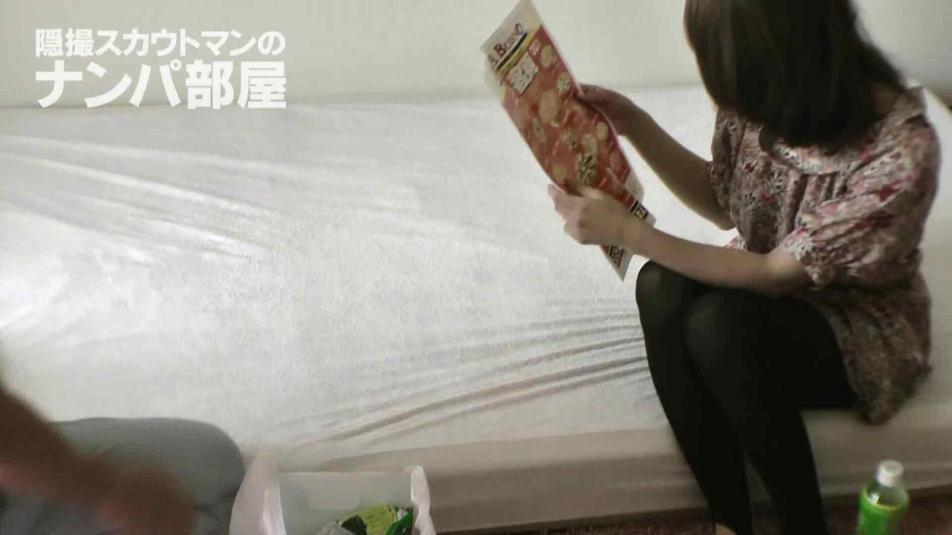 隠撮スカウトマンのナンパ部屋~風俗デビュー前のつまみ食い~ sii 隠撮  68連発 9