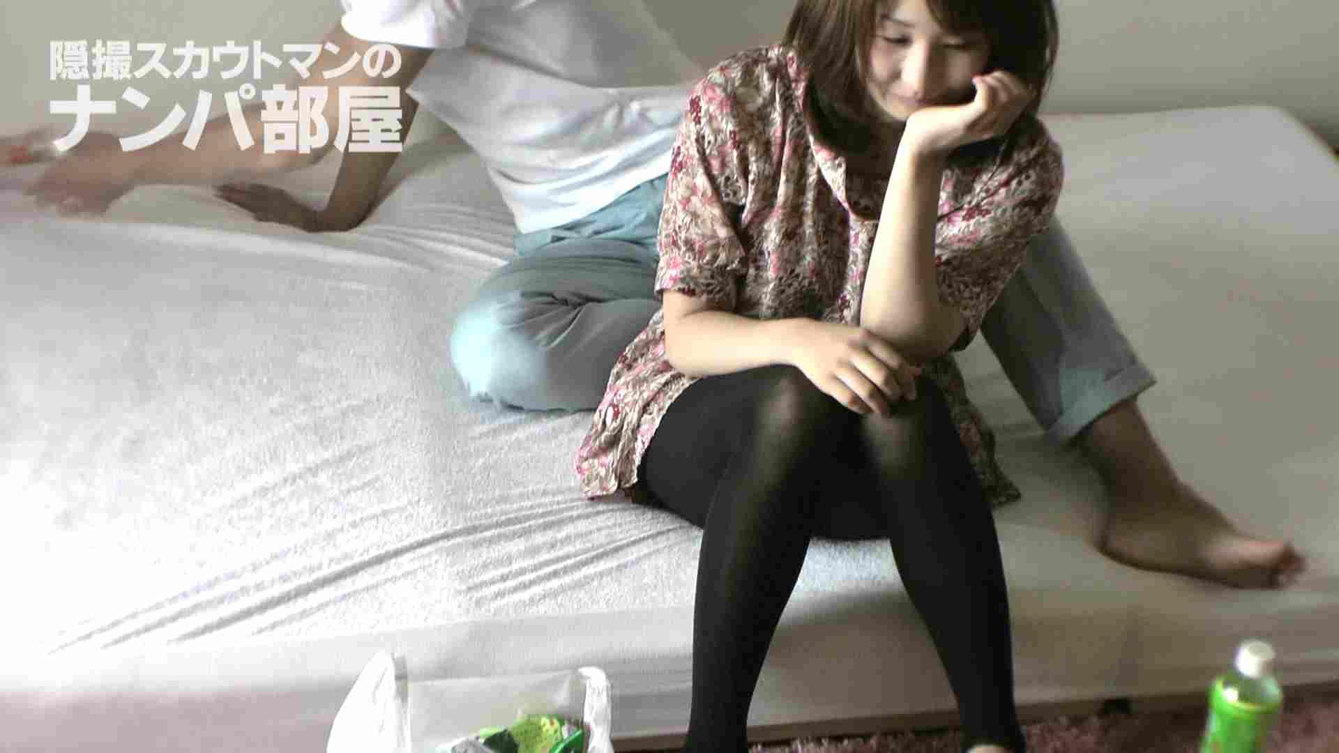 隠撮スカウトマンのナンパ部屋~風俗デビュー前のつまみ食い~ sii 隠撮  68連発 12