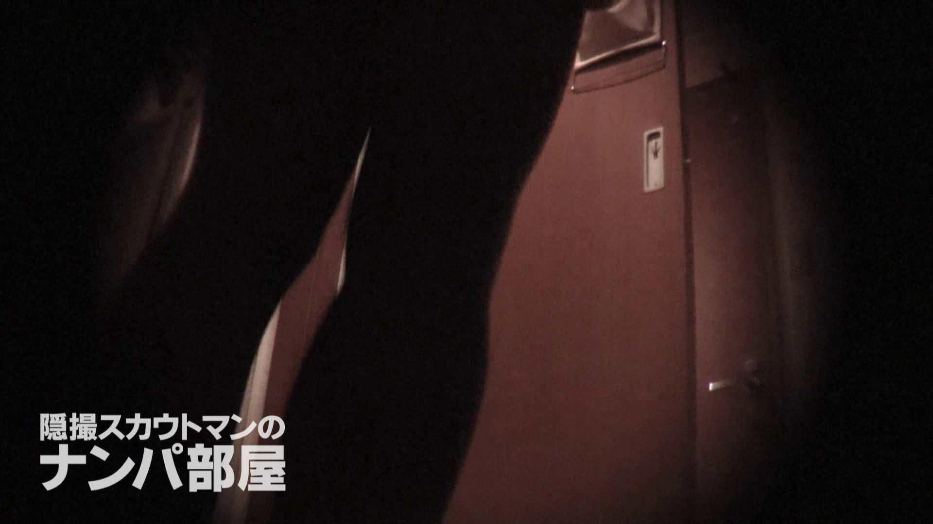 隠撮スカウトマンのナンパ部屋~風俗デビュー前のつまみ食い~ sii 隠撮  68連発 27