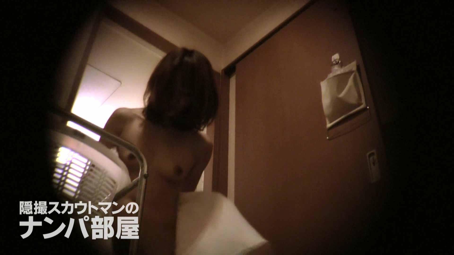 隠撮スカウトマンのナンパ部屋~風俗デビュー前のつまみ食い~ sii 隠撮  68連発 33