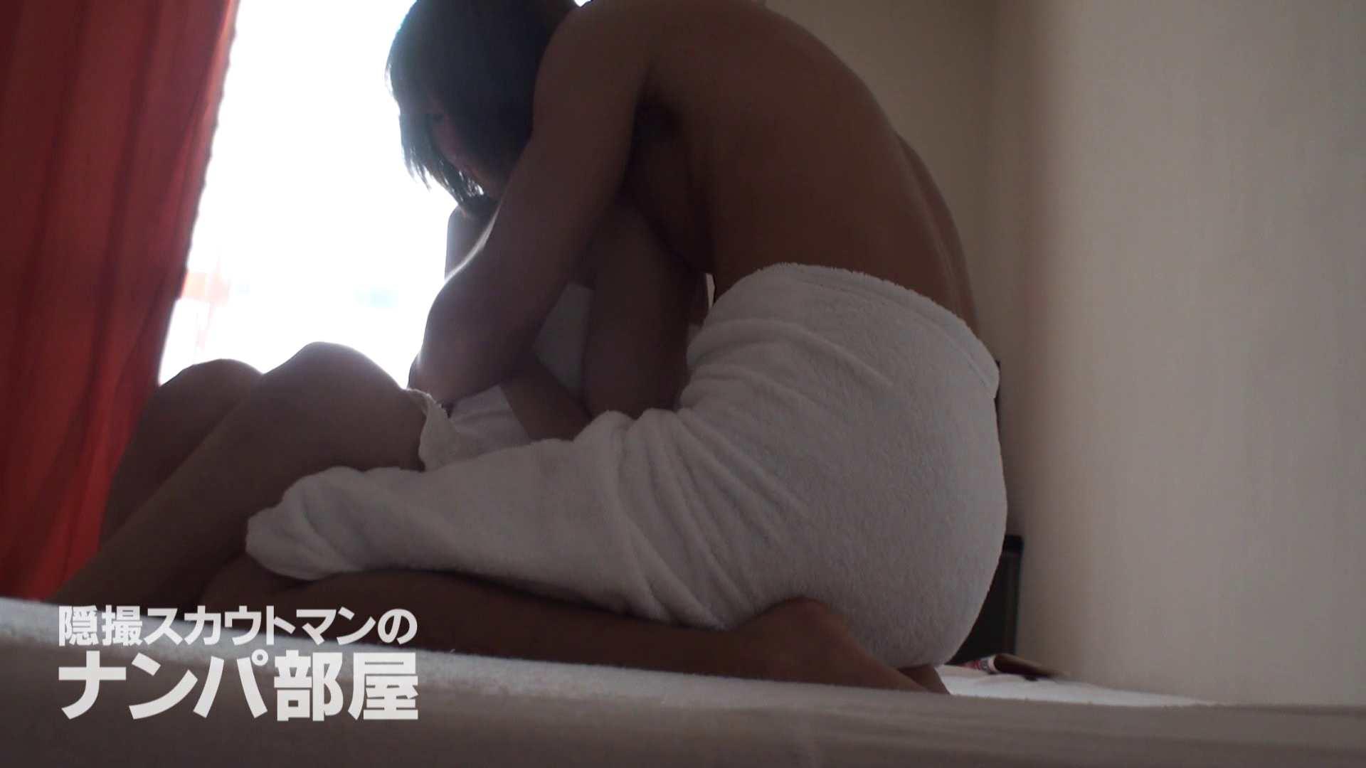 隠撮スカウトマンのナンパ部屋~風俗デビュー前のつまみ食い~ sii 隠撮 | ナンパ  68連発 40
