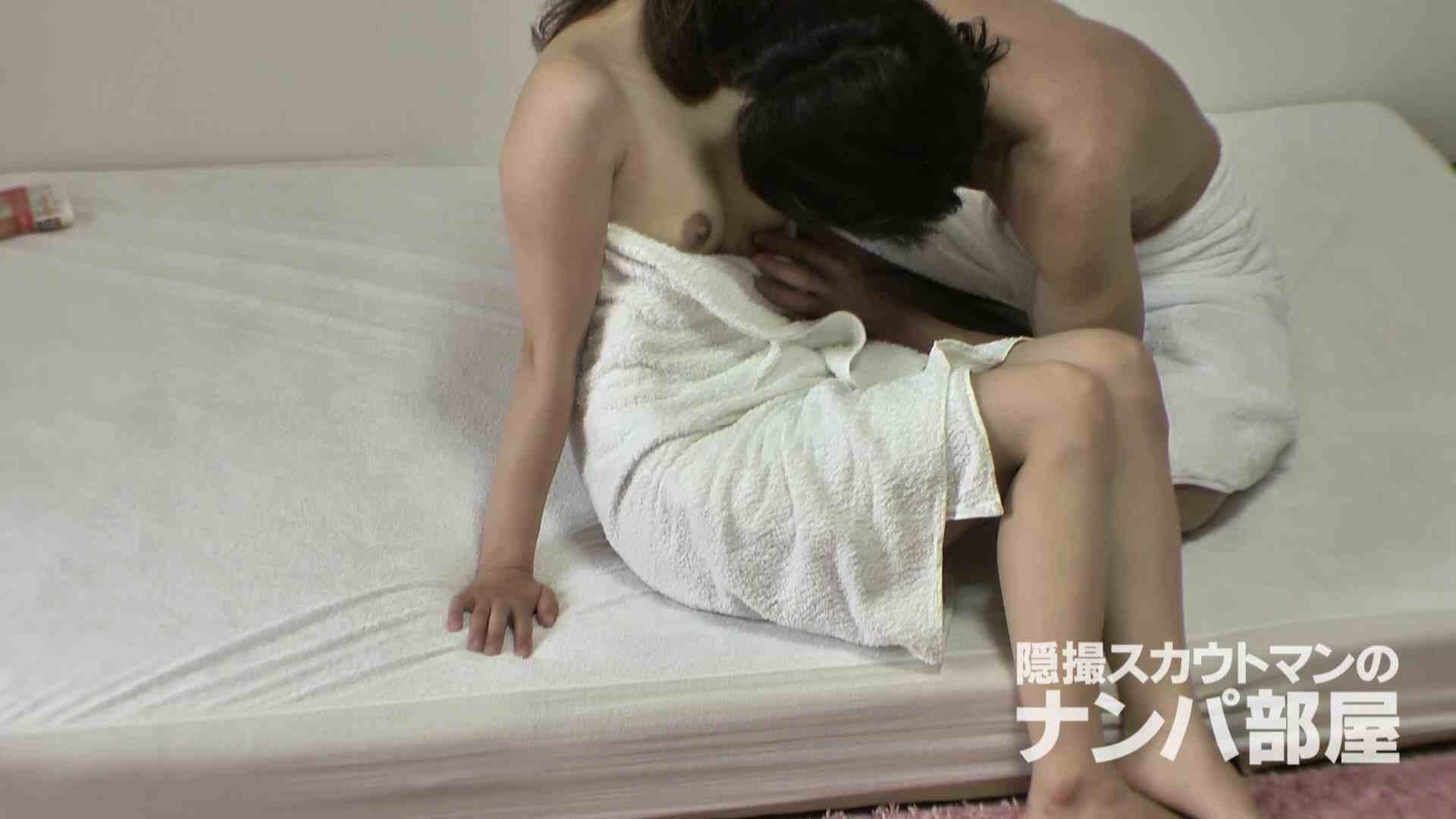 隠撮スカウトマンのナンパ部屋~風俗デビュー前のつまみ食い~ sii 隠撮 | ナンパ  68連発 46