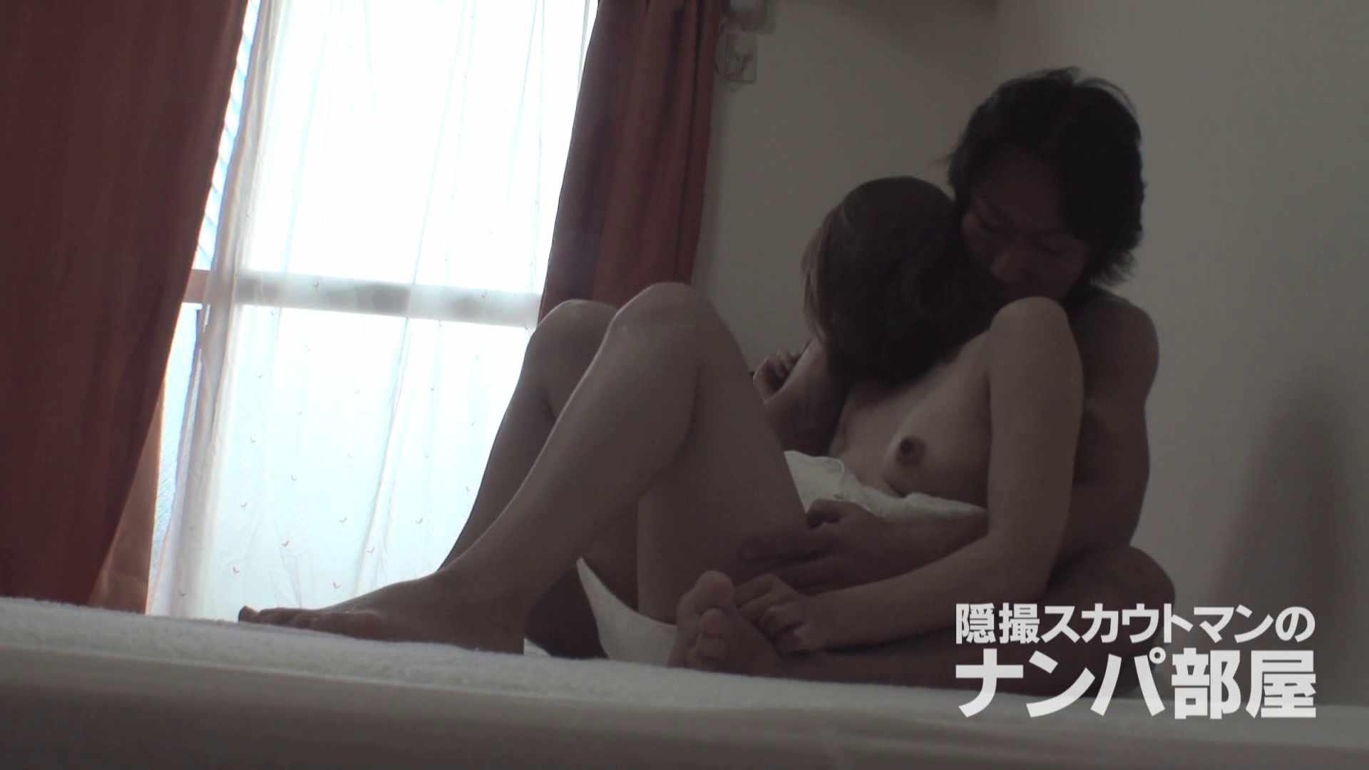 隠撮スカウトマンのナンパ部屋~風俗デビュー前のつまみ食い~ sii 隠撮  68連発 51