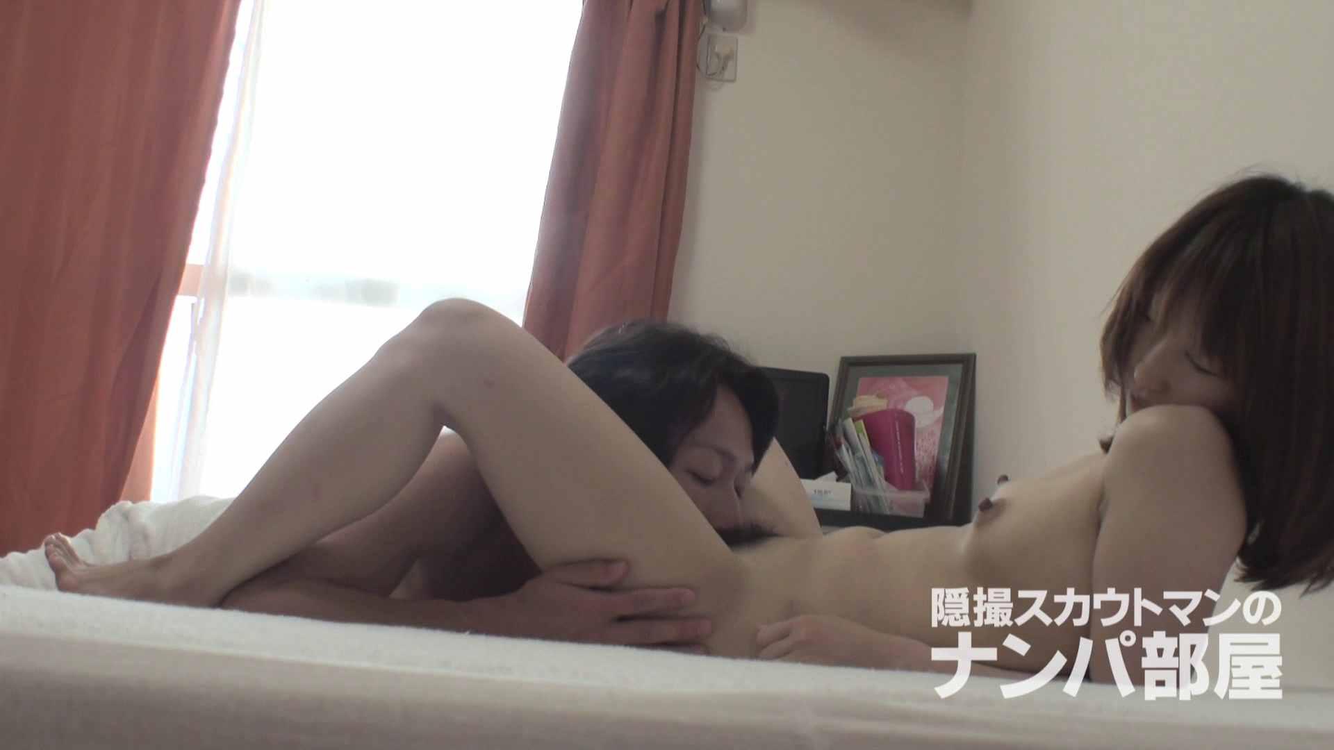 隠撮スカウトマンのナンパ部屋~風俗デビュー前のつまみ食い~ sii 隠撮  68連発 60
