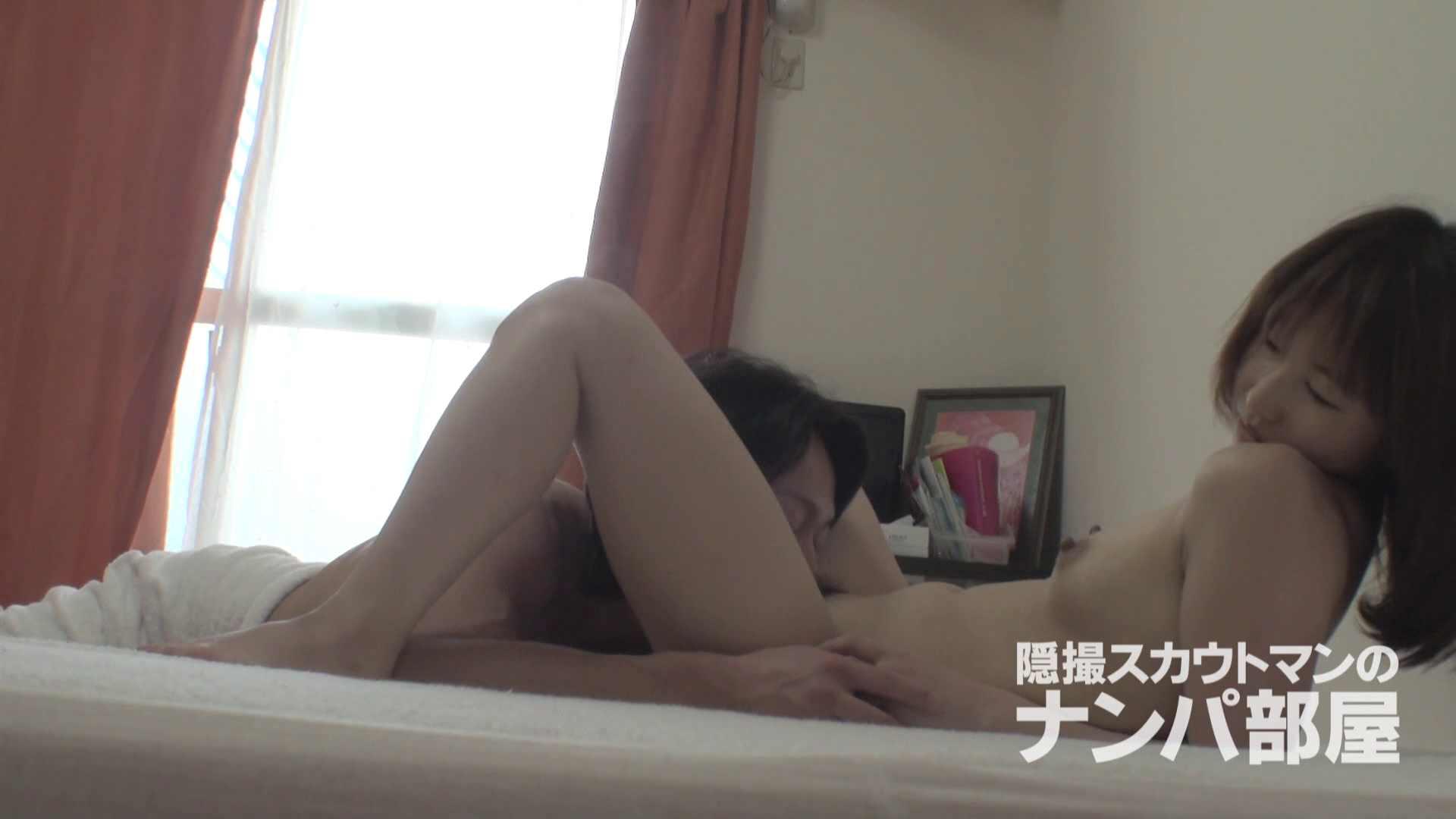 隠撮スカウトマンのナンパ部屋~風俗デビュー前のつまみ食い~ sii 隠撮 | ナンパ  68連発 61