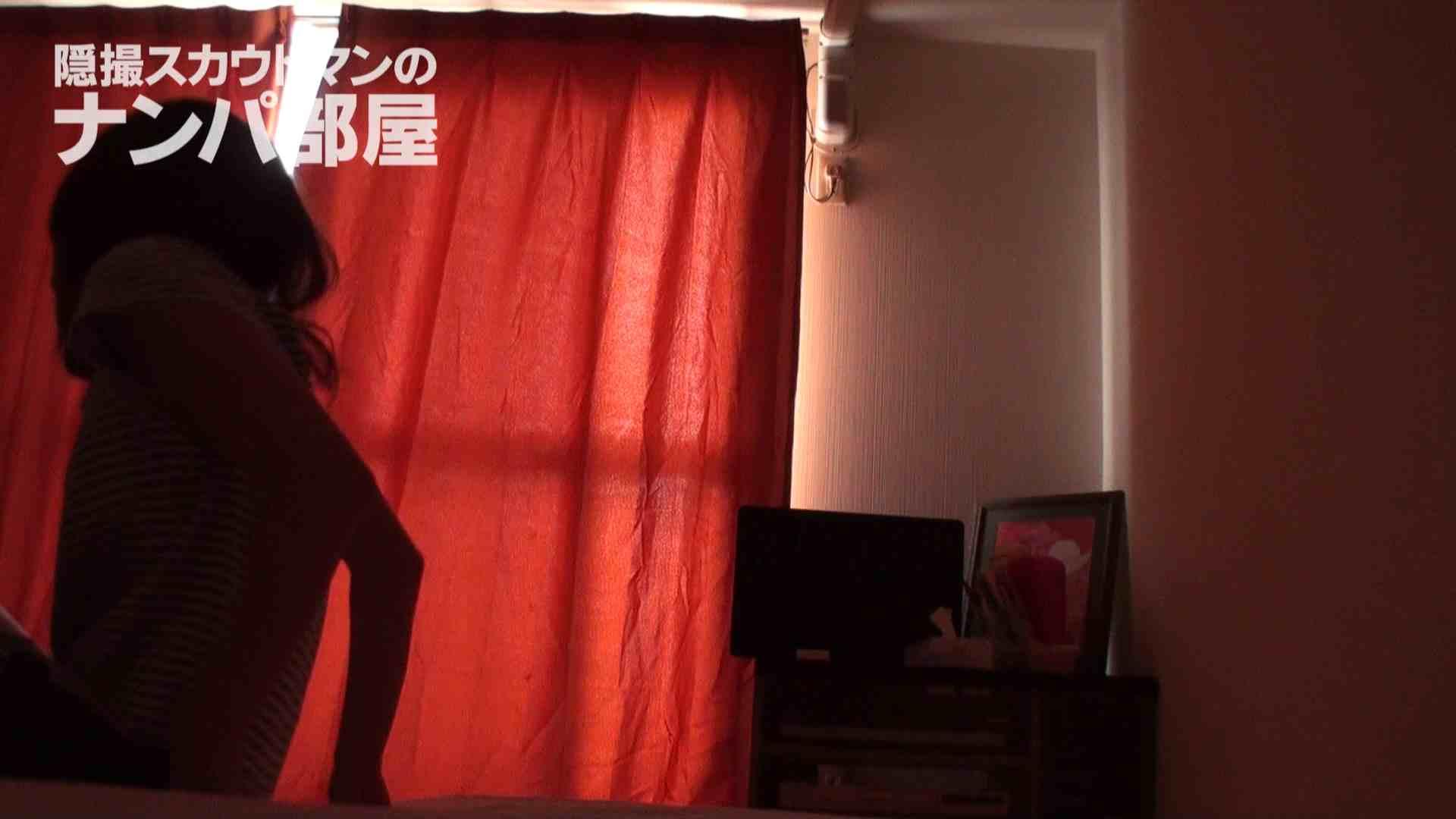 隠撮スカウトマンのナンパ部屋~風俗デビュー前のつまみ食い~ siivol.3 OLのエロ生活 | ナンパ  39連発 1