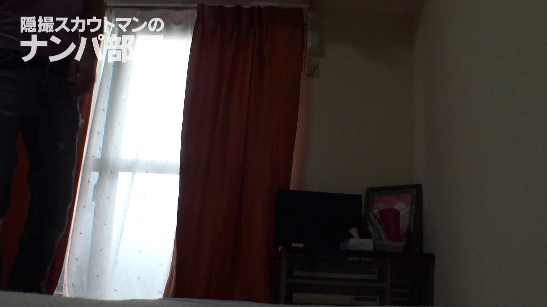 隠撮スカウトマンのナンパ部屋~風俗デビュー前のつまみ食い~ siivol.3 OLのエロ生活  39連発 8