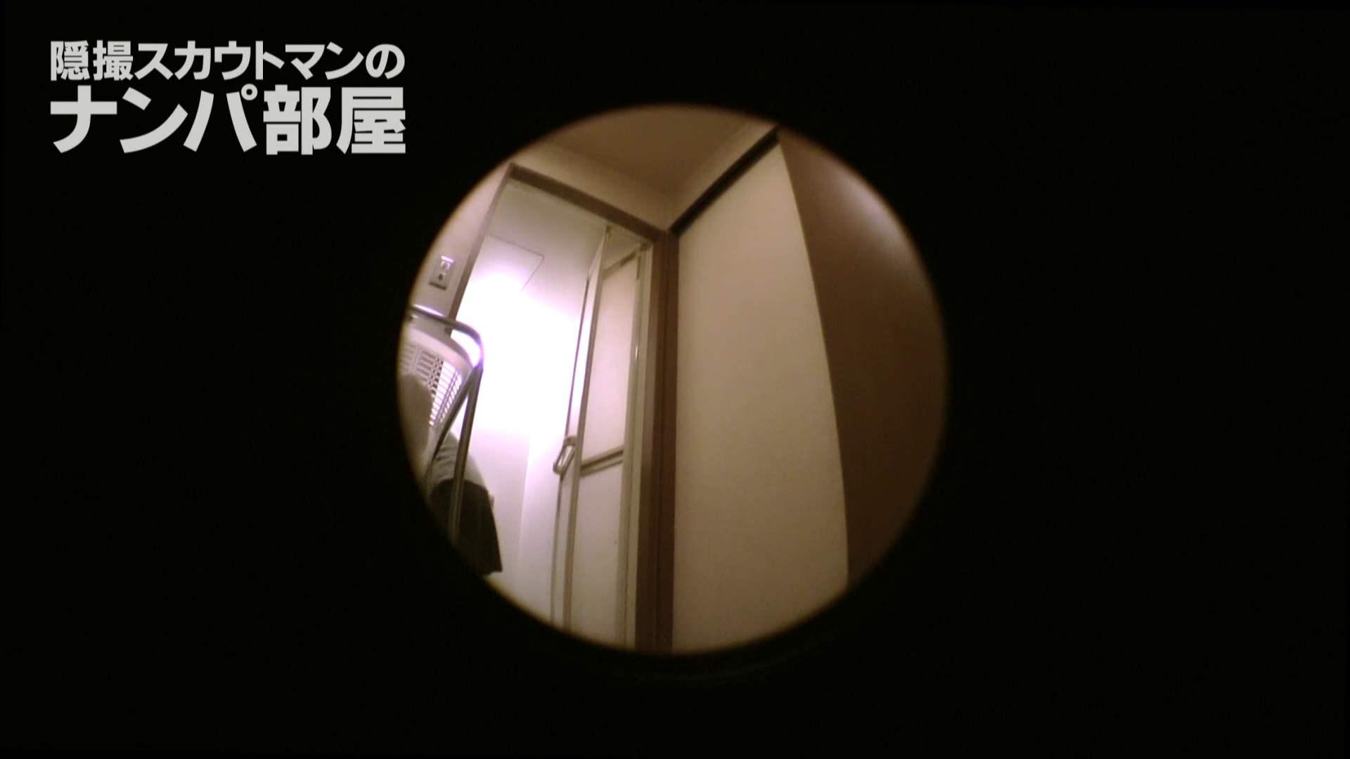 隠撮スカウトマンのナンパ部屋~風俗デビュー前のつまみ食い~ siivol.3 OLのエロ生活 | ナンパ  39連発 9
