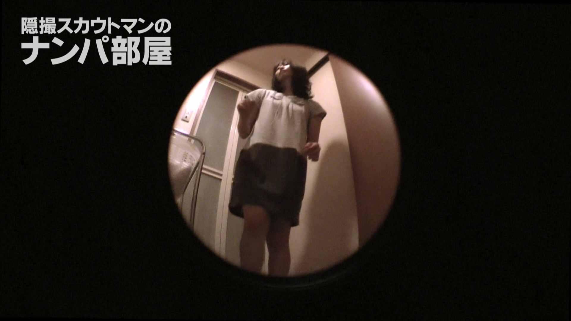 隠撮スカウトマンのナンパ部屋~風俗デビュー前のつまみ食い~ siivol.3 隠撮 SEX無修正画像 39連発 11