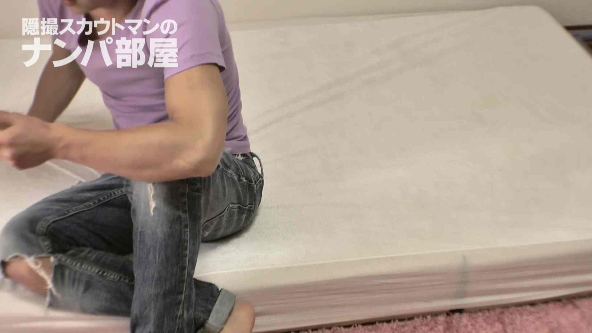 隠撮スカウトマンのナンパ部屋~風俗デビュー前のつまみ食い~ siivol.3 OLのエロ生活 | ナンパ  39連発 13