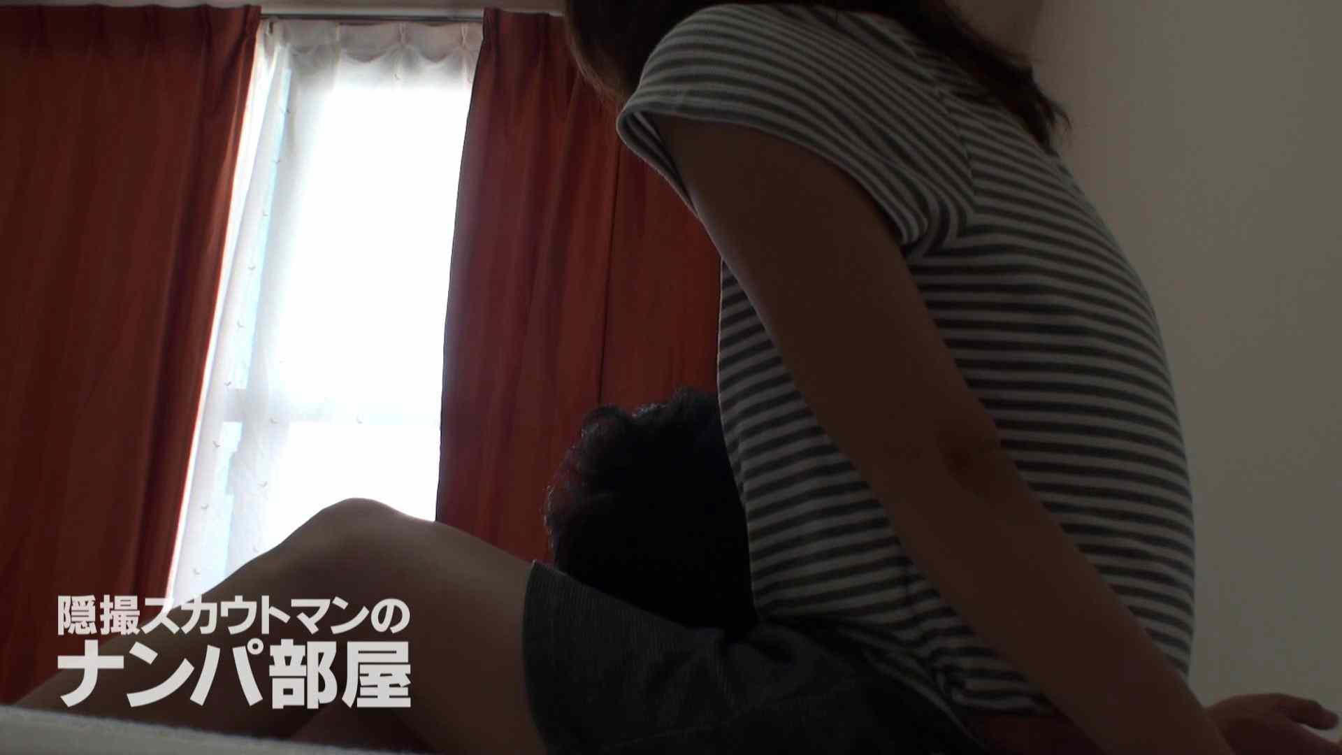 隠撮スカウトマンのナンパ部屋~風俗デビュー前のつまみ食い~ siivol.3 OLのエロ生活 | ナンパ  39連発 21
