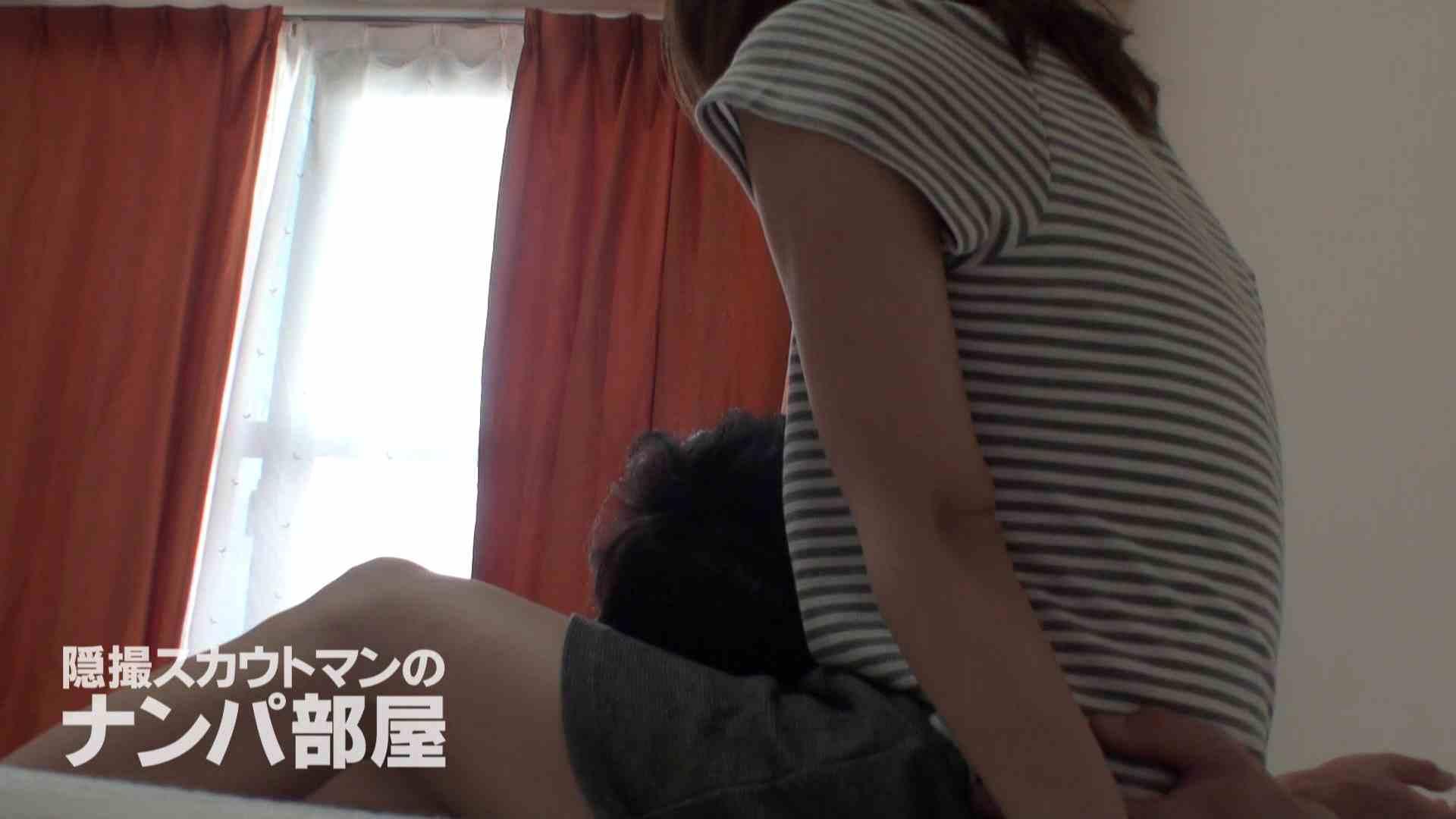 隠撮スカウトマンのナンパ部屋~風俗デビュー前のつまみ食い~ siivol.3 OLのエロ生活  39連発 24