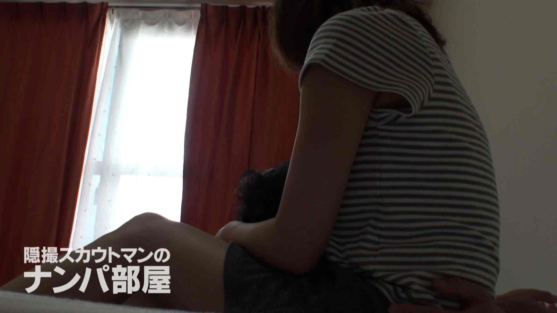 隠撮スカウトマンのナンパ部屋~風俗デビュー前のつまみ食い~ siivol.3 SEX アダルト動画キャプチャ 39連発 26