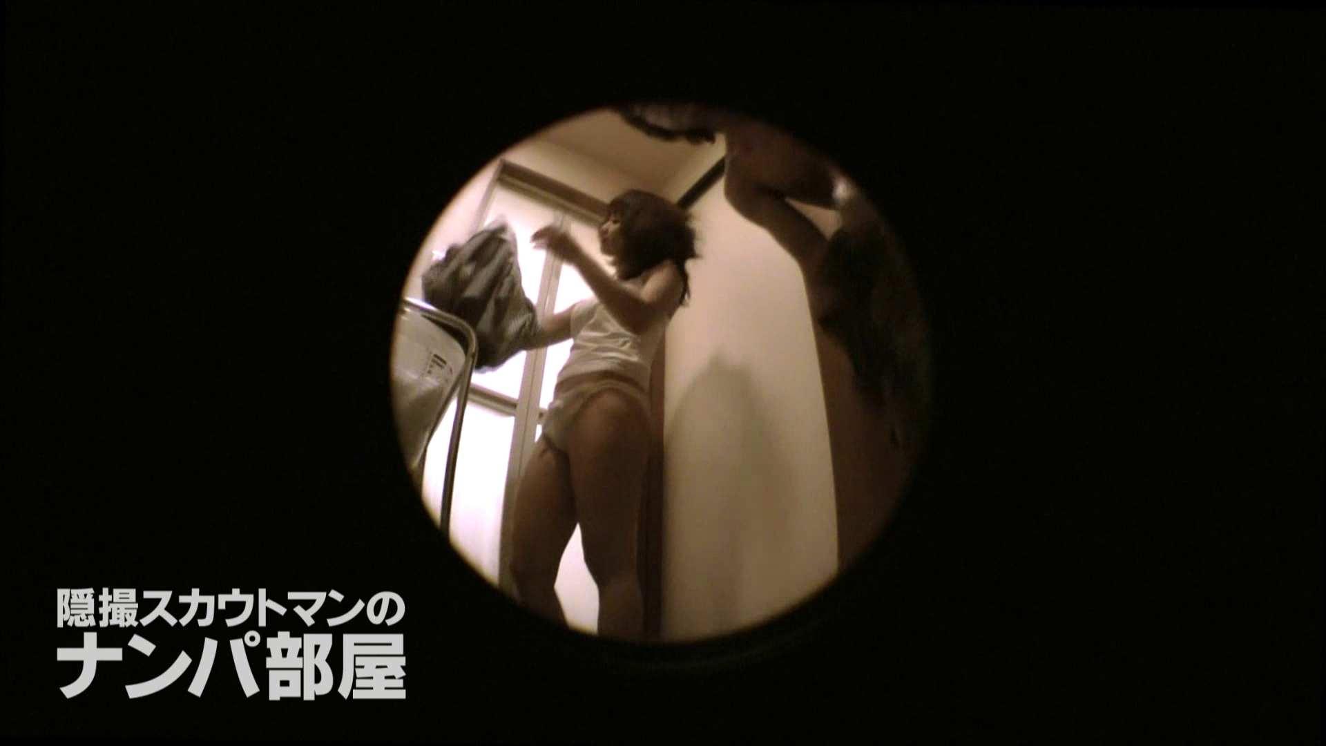 隠撮スカウトマンのナンパ部屋~風俗デビュー前のつまみ食い~ siivol.3 OLのエロ生活  39連発 36