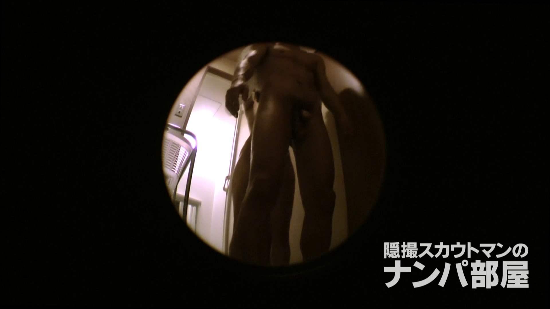 隠撮スカウトマンのナンパ部屋~風俗デビュー前のつまみ食い~ siivol.3 隠撮 SEX無修正画像 39連発 39