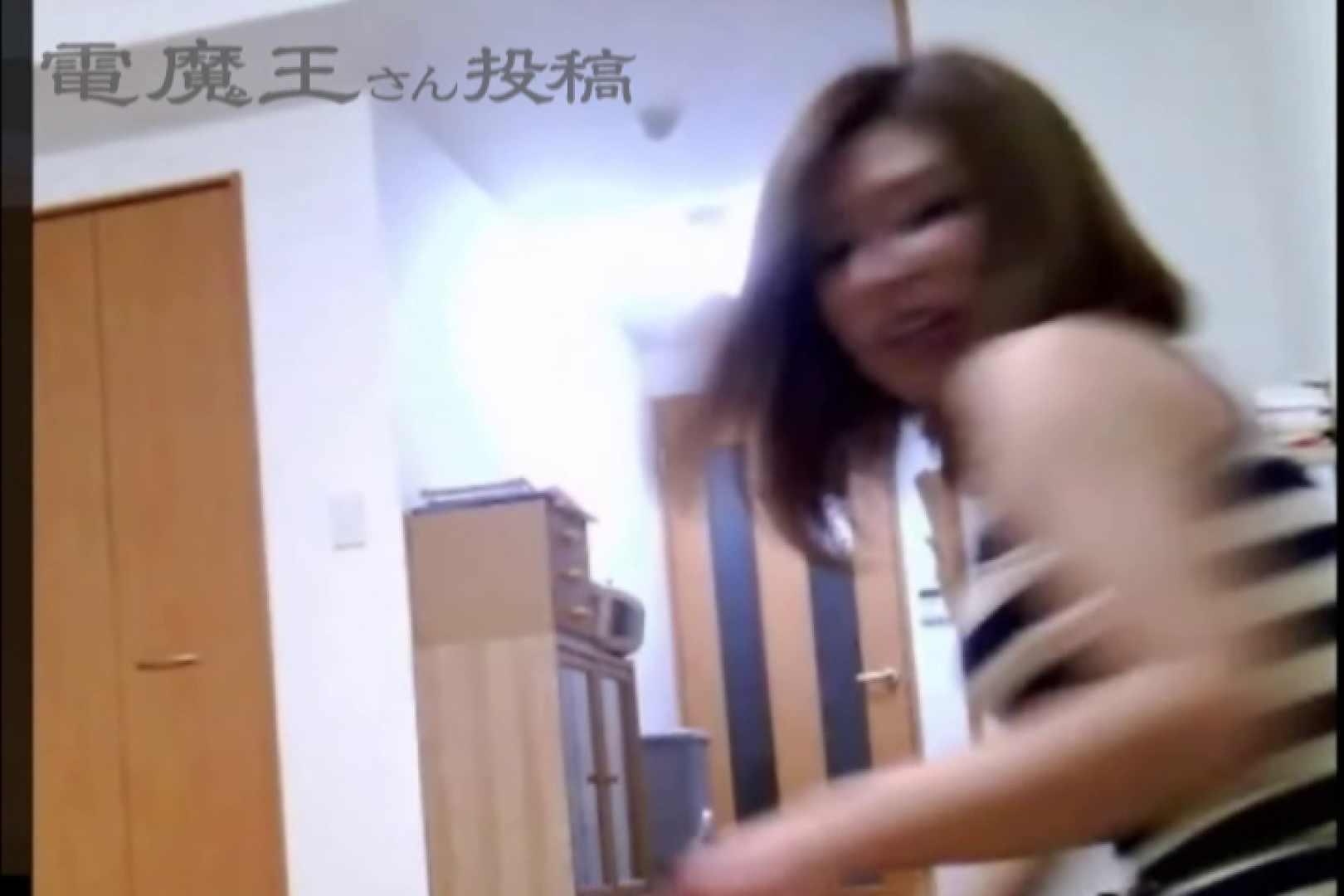 電魔王さんの「隠撮の部屋」ケイ 隠撮  84連発 22