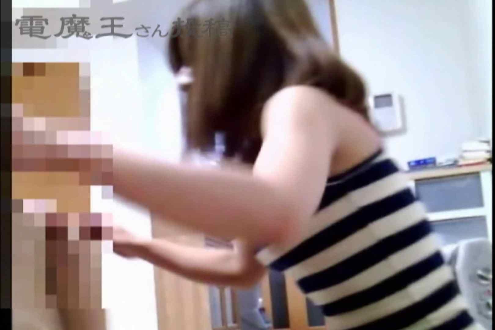 電魔王さんの「隠撮の部屋」ケイ 隠撮   0  84連発 23