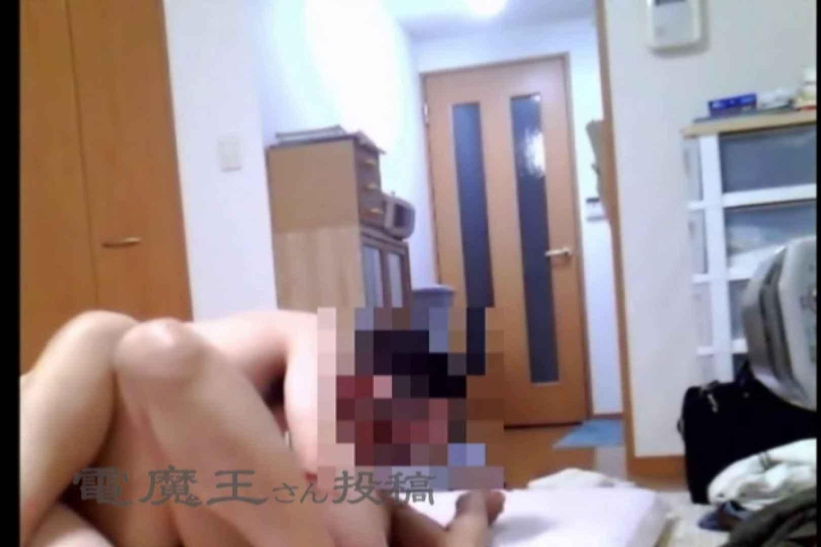 電魔王さんの「隠撮の部屋」ケイ 隠撮   0  84連発 49