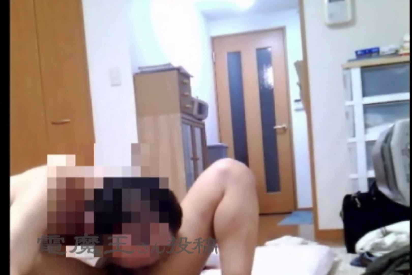 電魔王さんの「隠撮の部屋」ケイ 隠撮   0  84連発 55