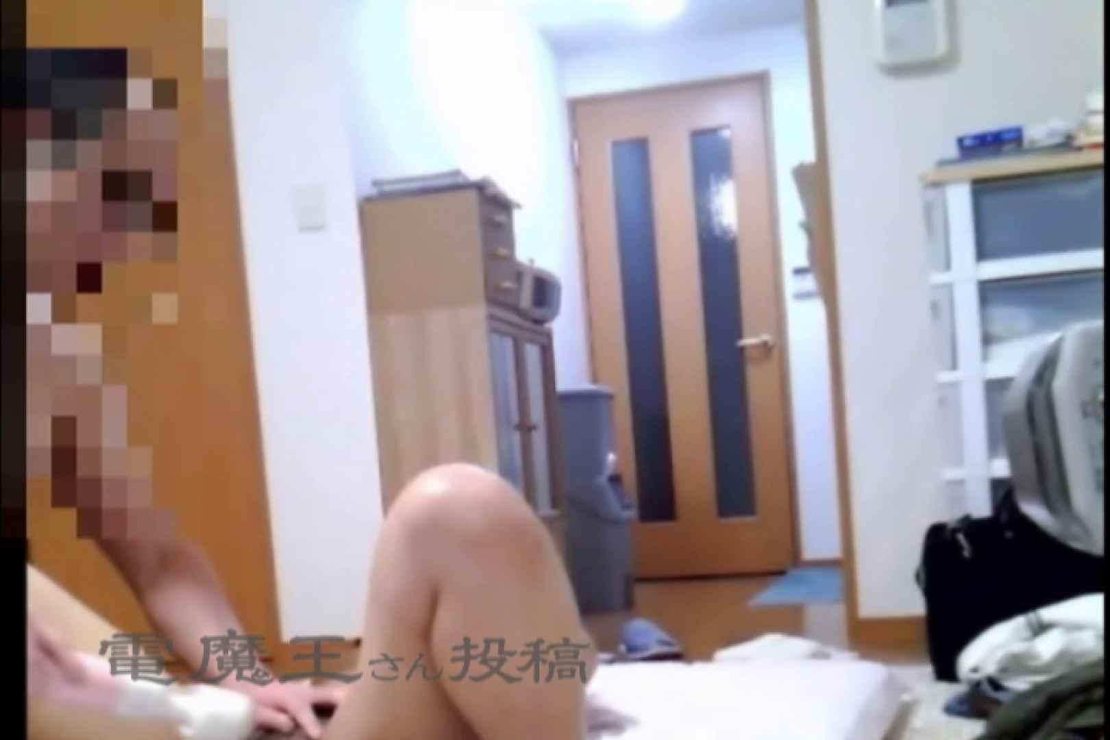 電魔王さんの「隠撮の部屋」ケイ 隠撮  84連発 64