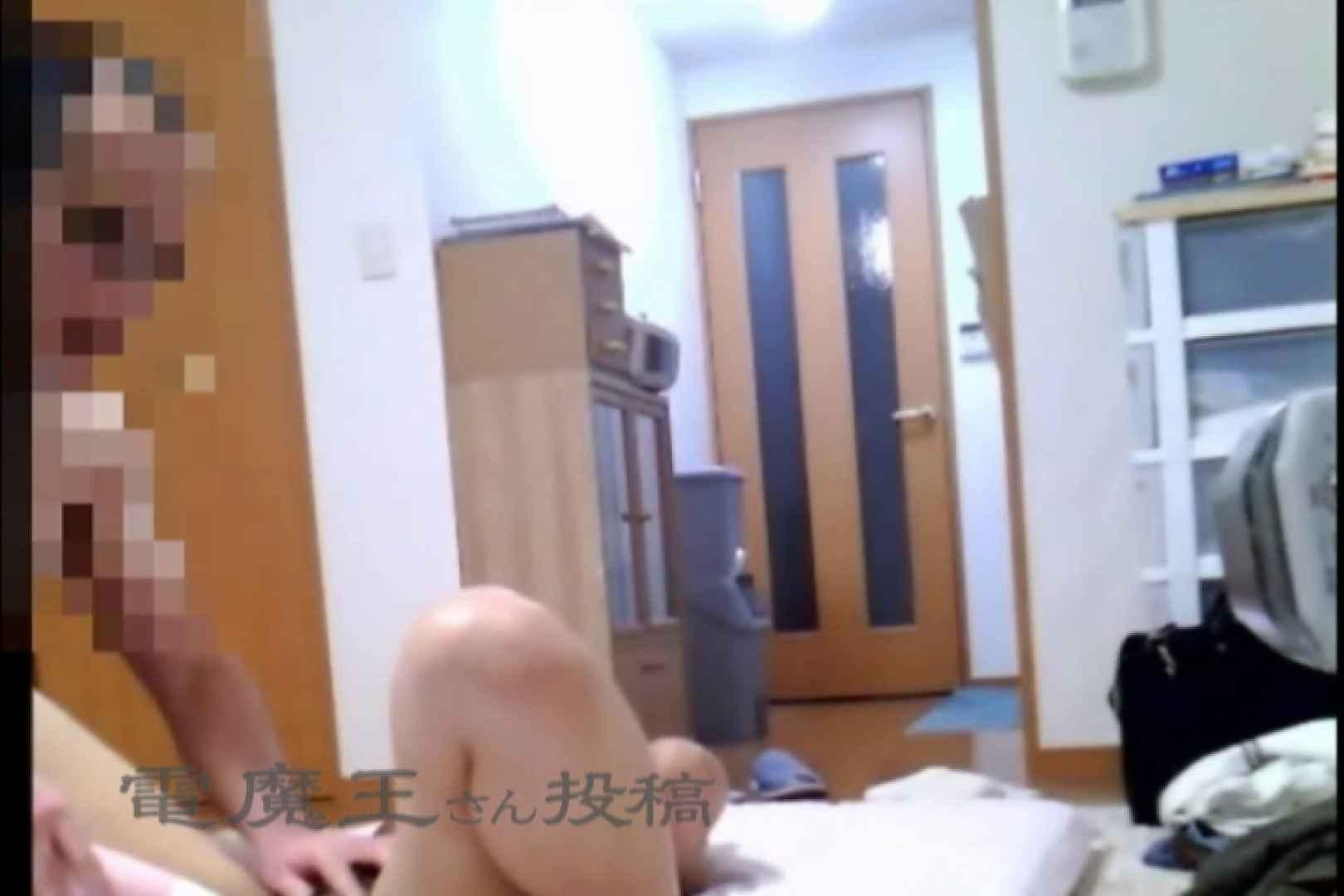 電魔王さんの「隠撮の部屋」ケイ 隠撮  84連発 66