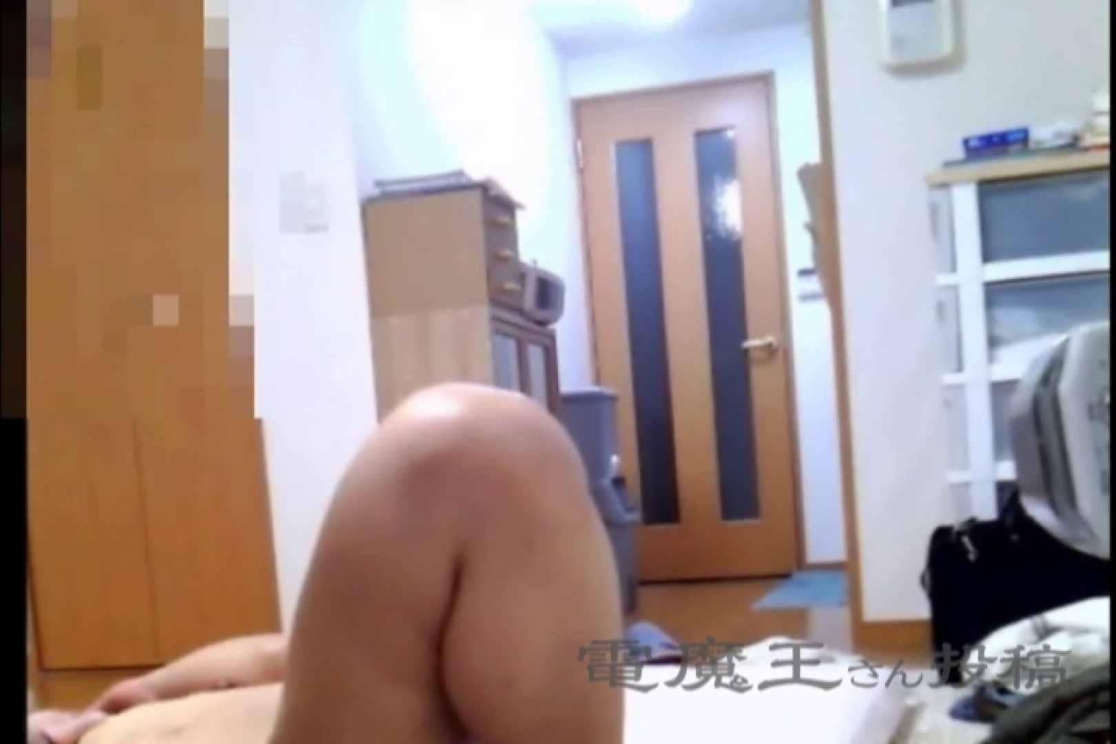 電魔王さんの「隠撮の部屋」ケイ 隠撮   0  84連発 83