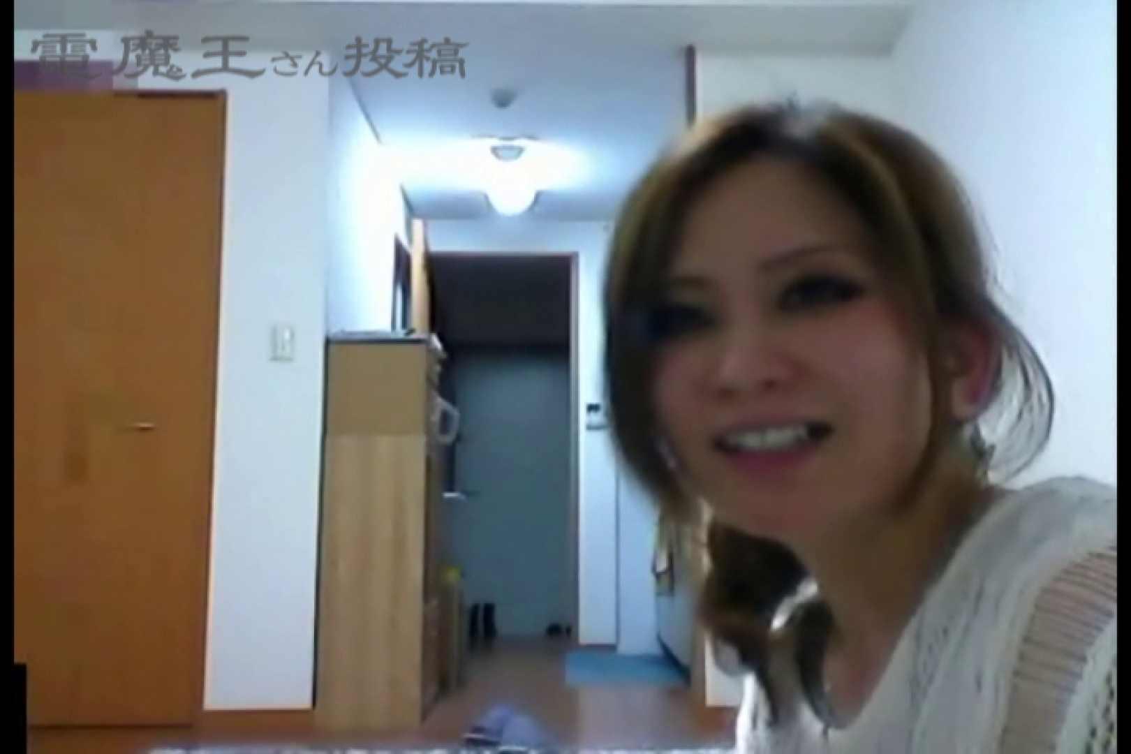 電魔王さんの「隠撮の部屋」カエデ 美女 | 隠撮  49連発 1