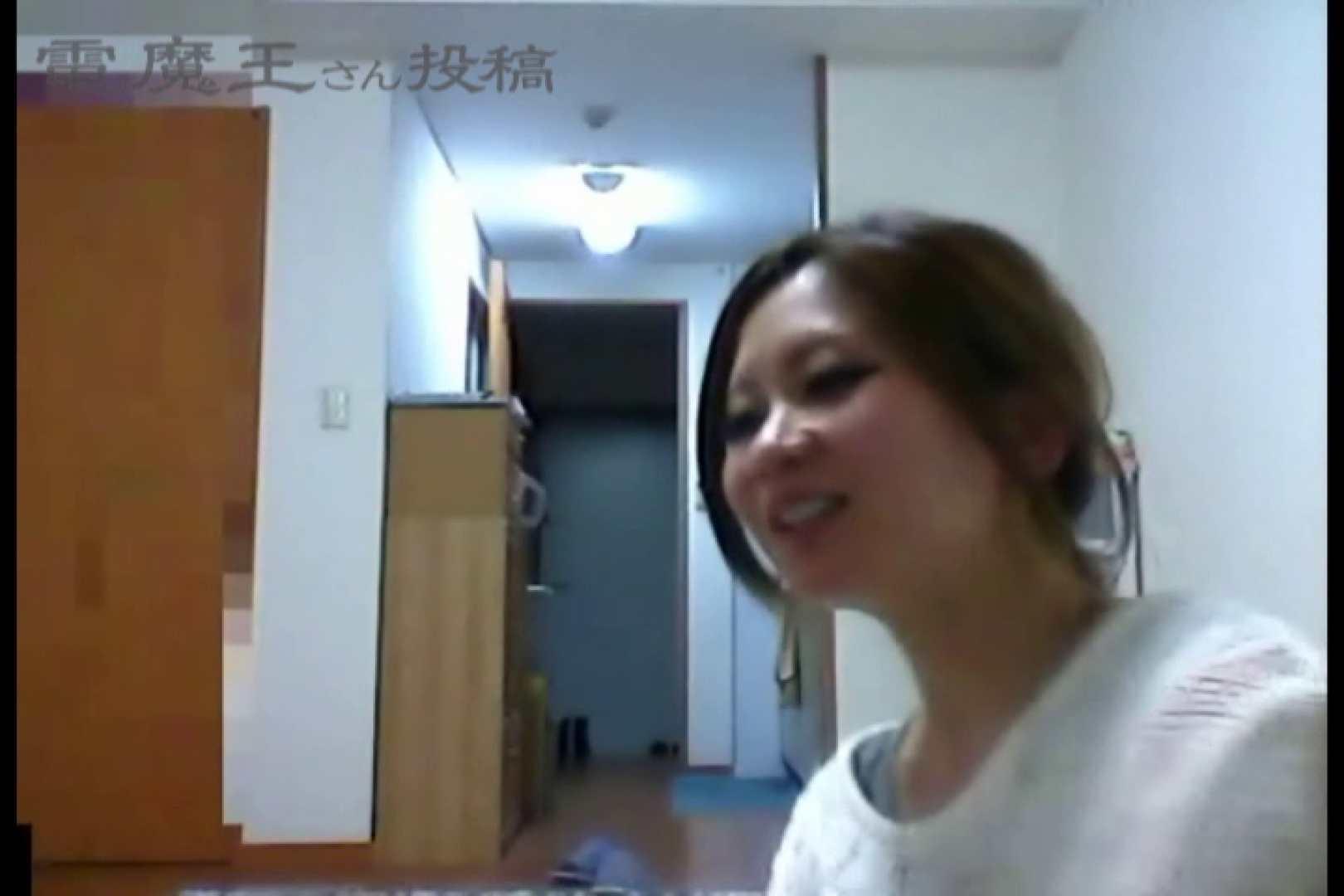 電魔王さんの「隠撮の部屋」カエデ 美女  49連発 10