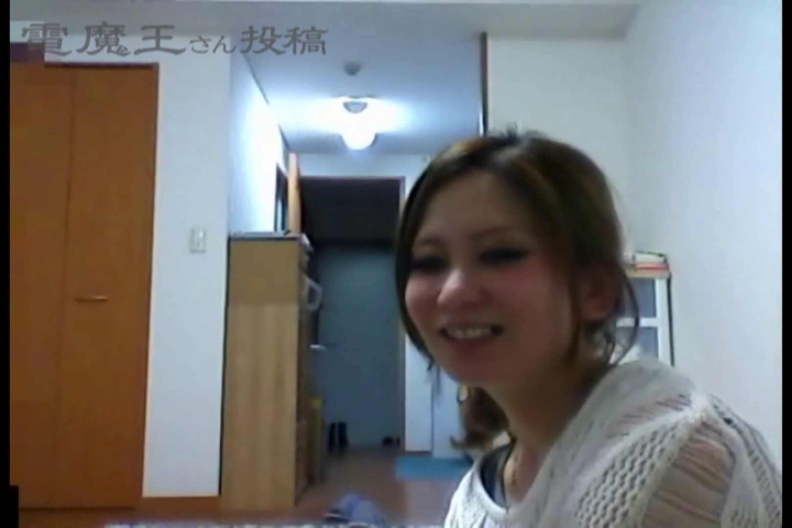 電魔王さんの「隠撮の部屋」カエデ 美女  49連発 12