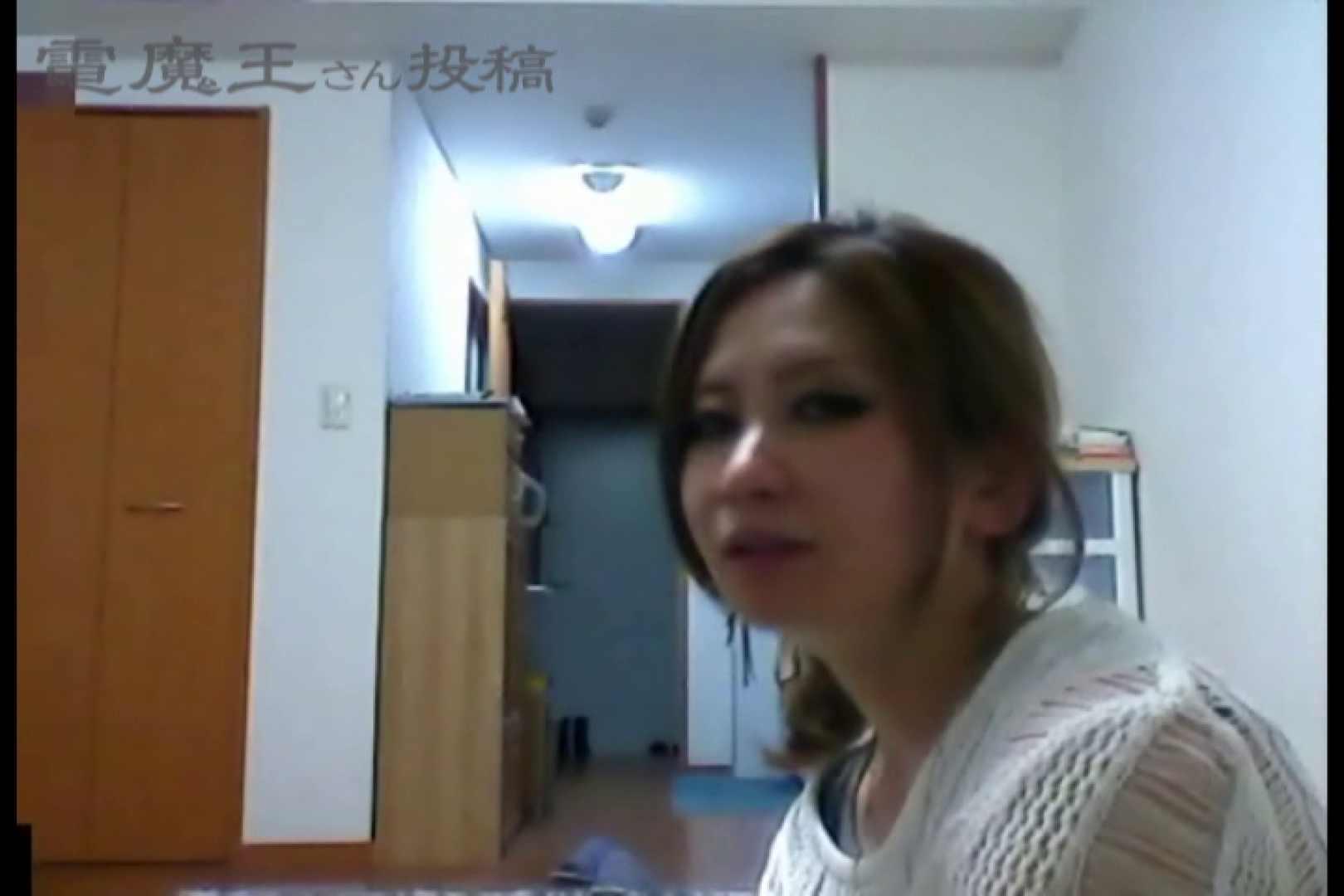 電魔王さんの「隠撮の部屋」カエデ 美女  49連発 14