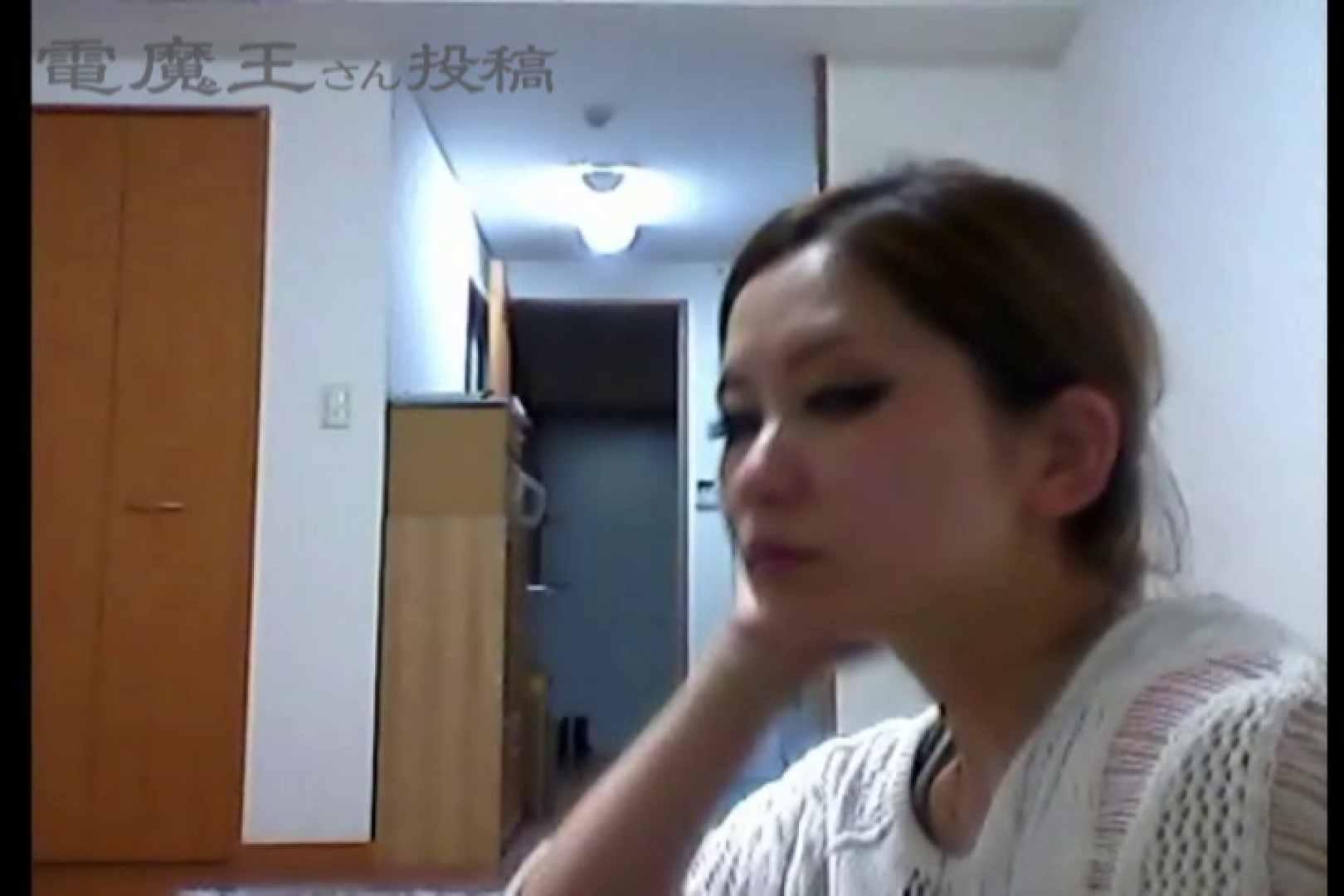 無料アダルト動画:電魔王さんの「隠撮の部屋」カエデ:大奥