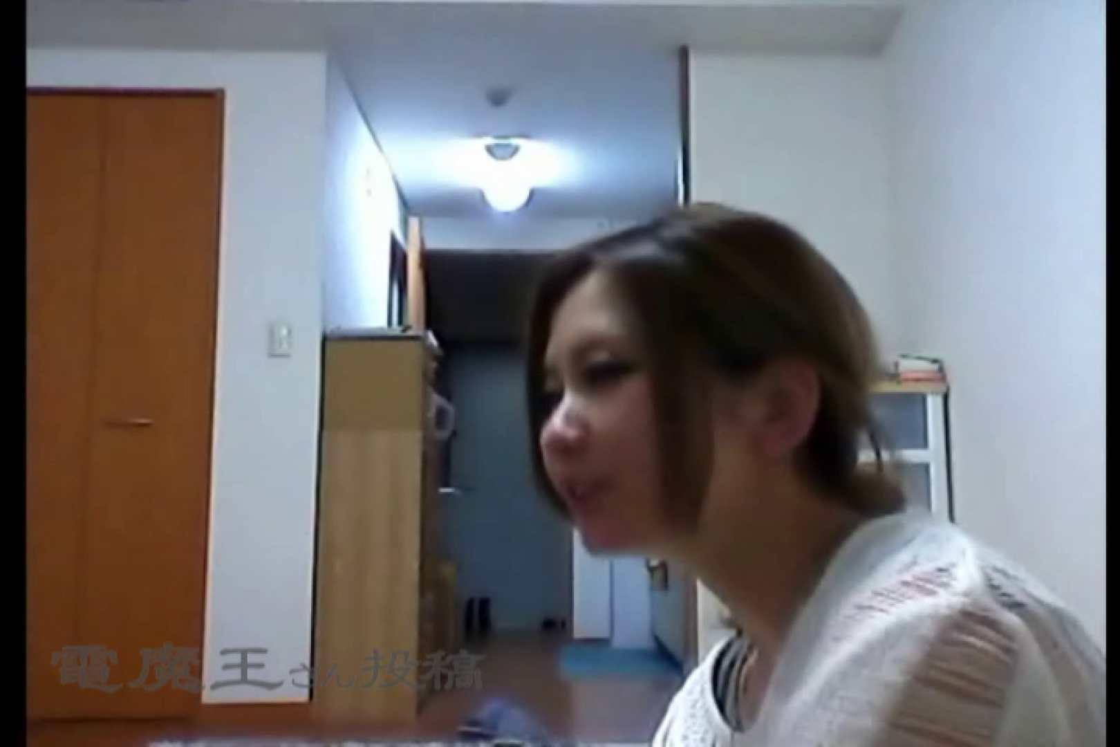 電魔王さんの「隠撮の部屋」カエデ 美女  49連発 26