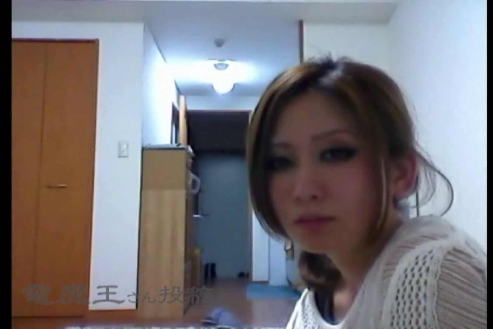 電魔王さんの「隠撮の部屋」カエデ 美女  49連発 30
