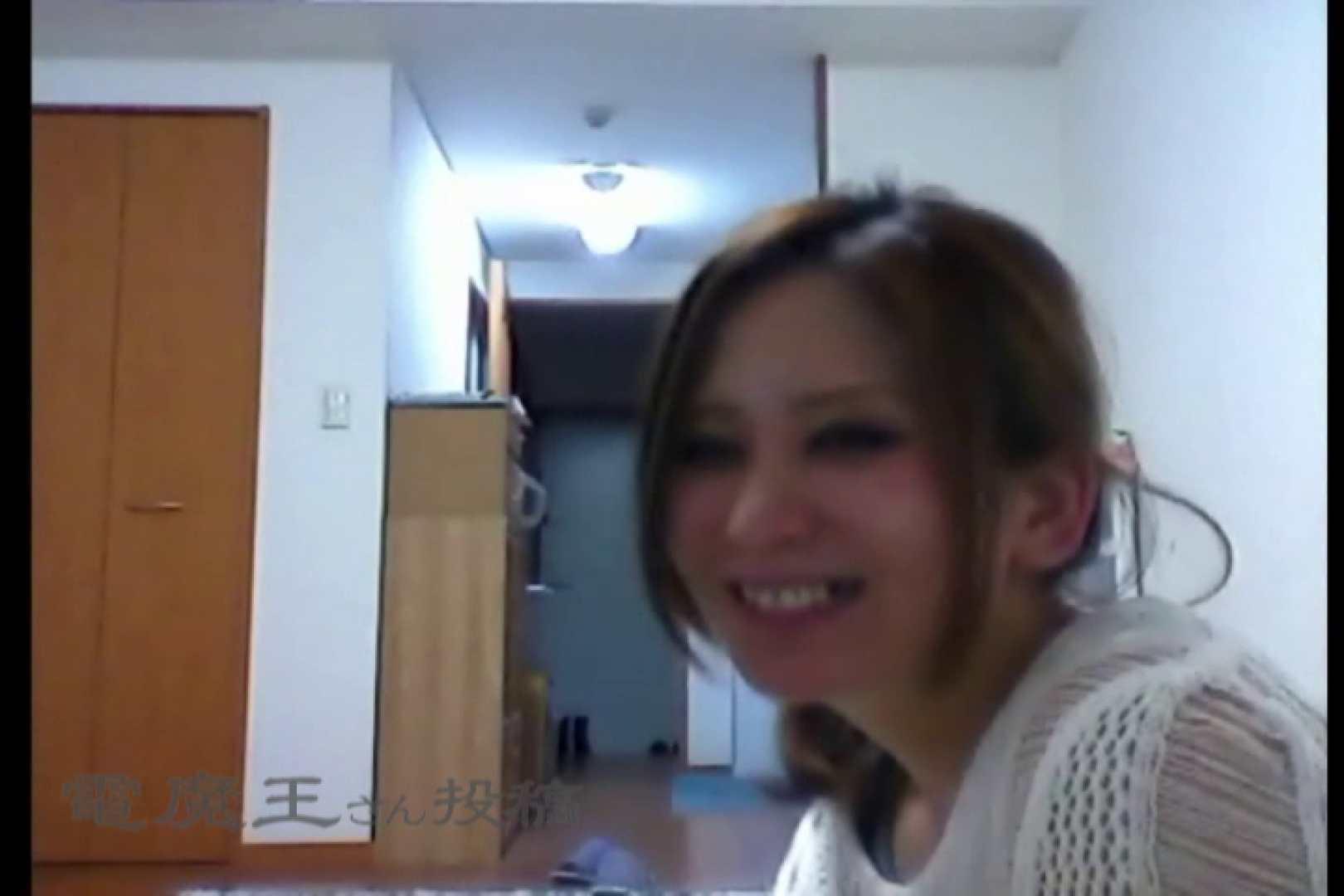 電魔王さんの「隠撮の部屋」カエデ 美女  49連発 32