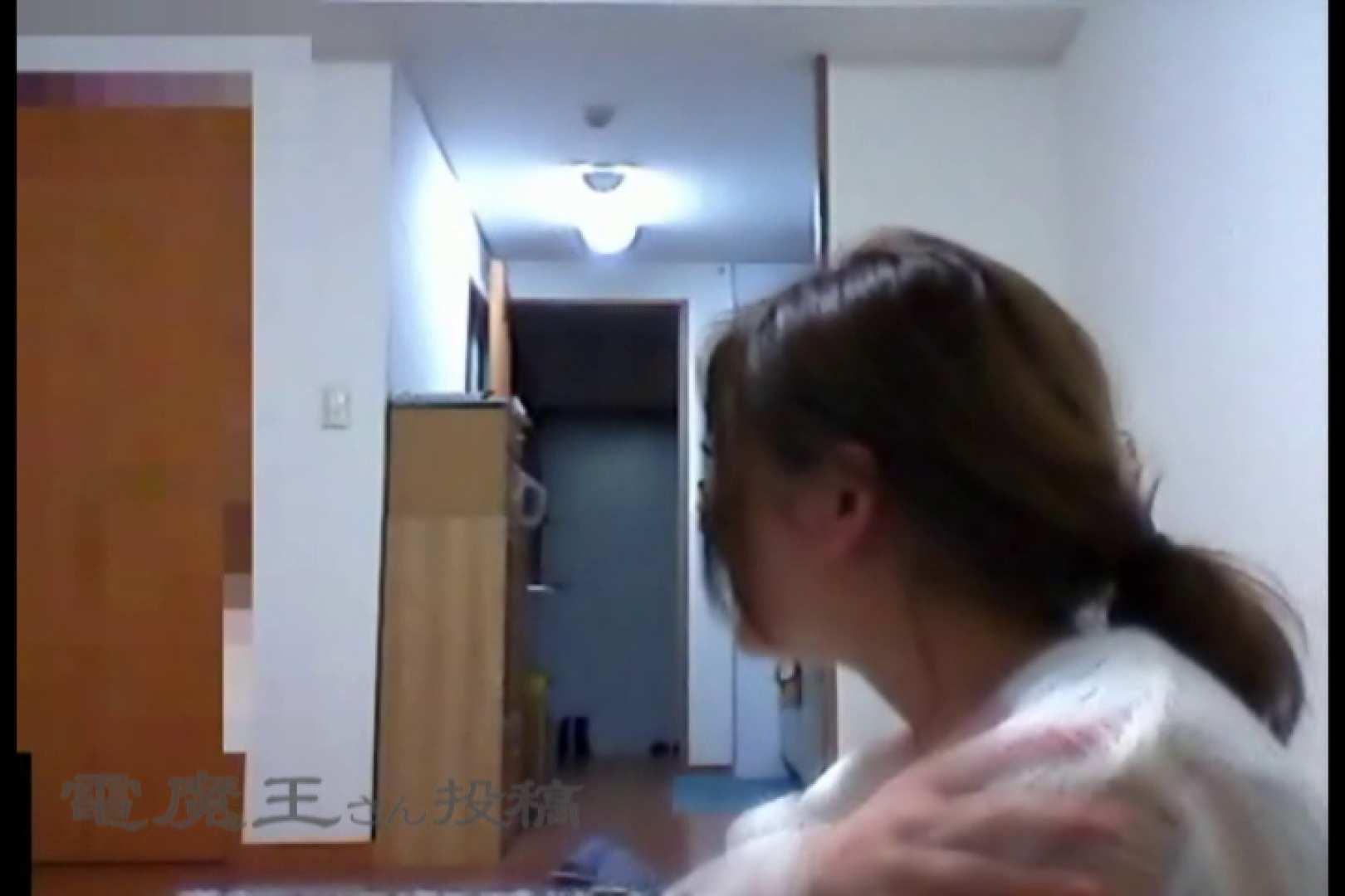 電魔王さんの「隠撮の部屋」カエデ 美女  49連発 34
