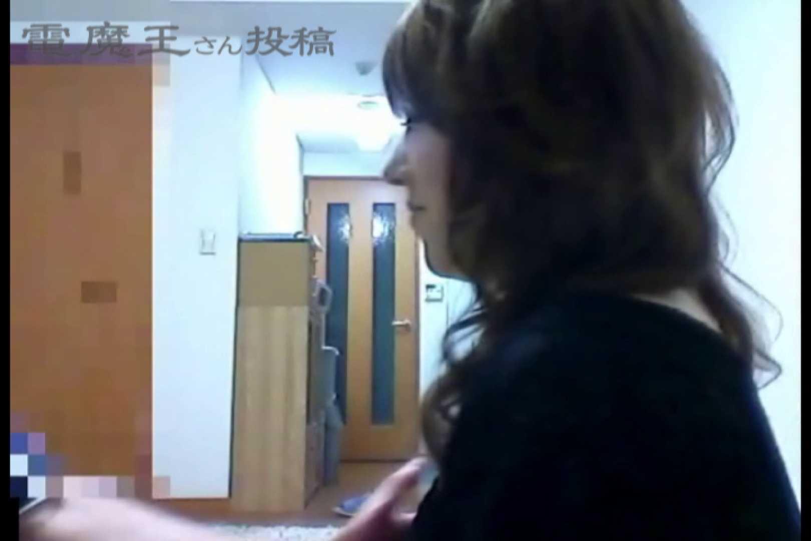 電魔王さんの「隠撮の部屋」アキラ 隠撮  42連発 9