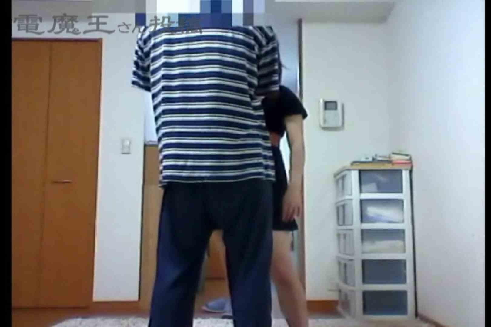電魔王さんの「隠撮の部屋」アキラ 隠撮 | 電マ  42連発 16
