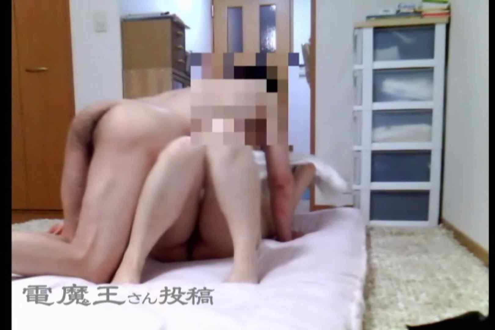 電魔王さんの「隠撮の部屋」アキラ ポチャ のぞき動画画像 42連発 26