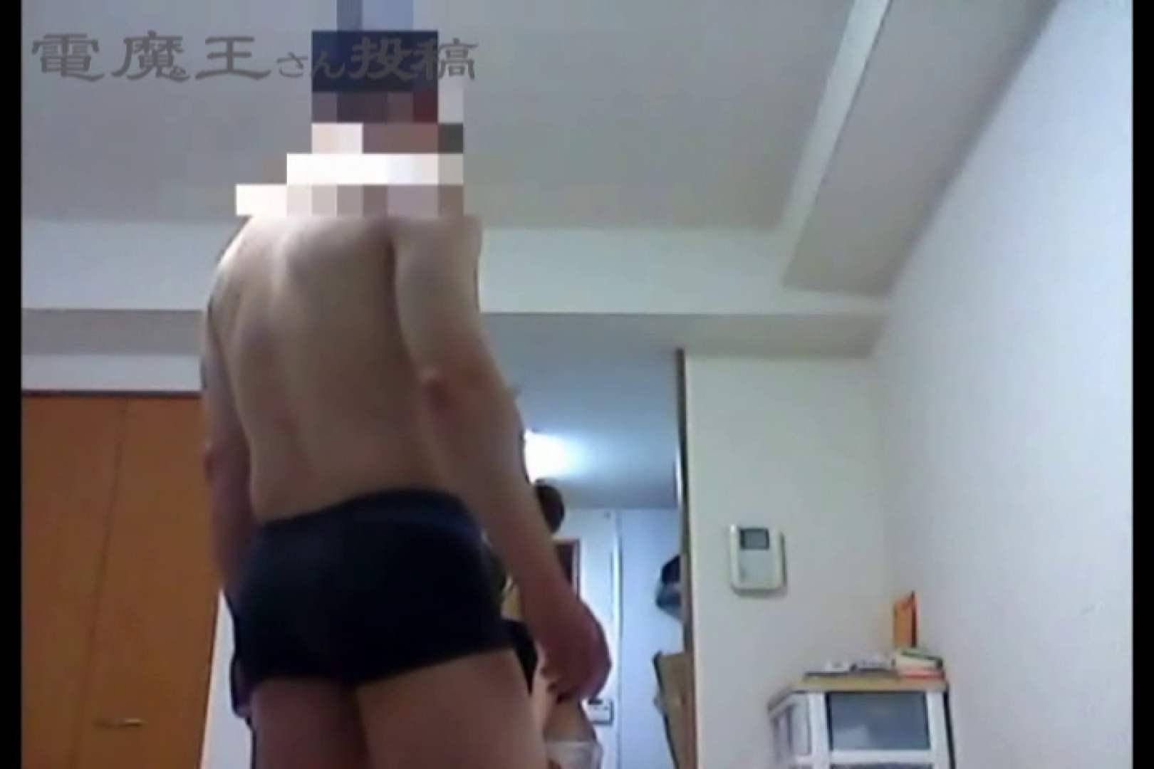 電魔王さんの「隠撮の部屋」ラム 隠撮 | ポチャ  95連発 39